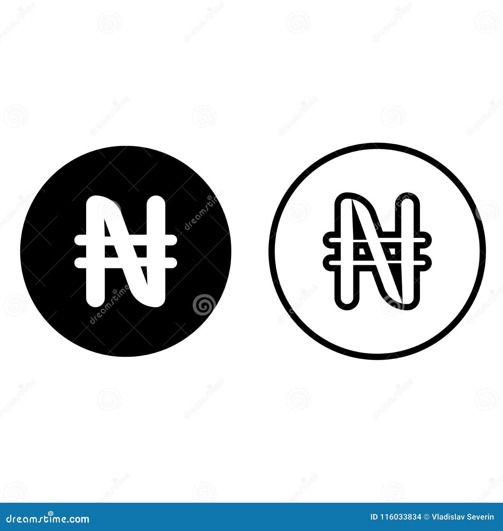 Nigeria Currency Symbol Icon Stock Illustration Illustration Of