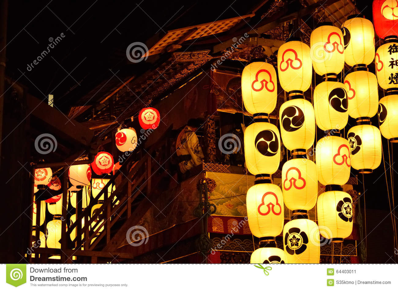 Night of gion festival in kyoto, japan