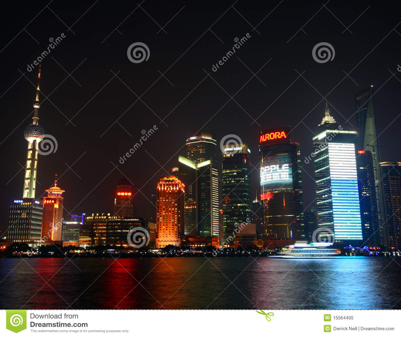 A Night Scene of Pudong