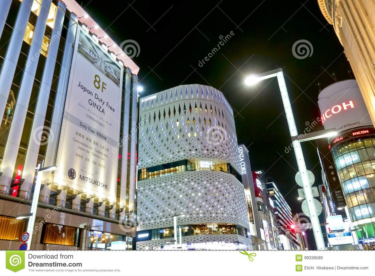 Night view of Ginza,Tokyo editorial stock image  Image of