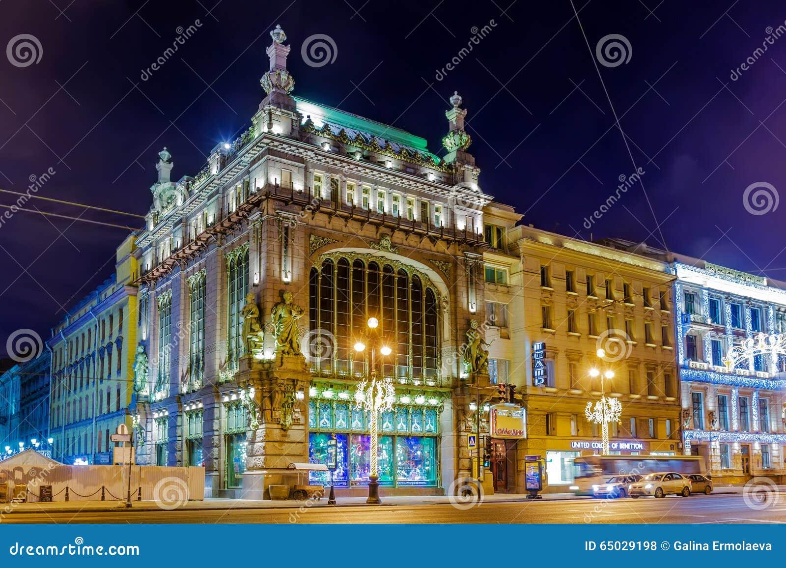 night view of buildings eliseevsky store on nevsky prospekt st petersburg editorial stock. Black Bedroom Furniture Sets. Home Design Ideas