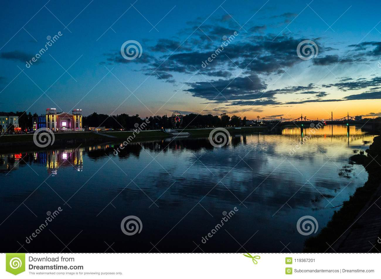 finest selection 66173 637e0 Night view of the `Zvezda` cinema and public City Park on the Volga River