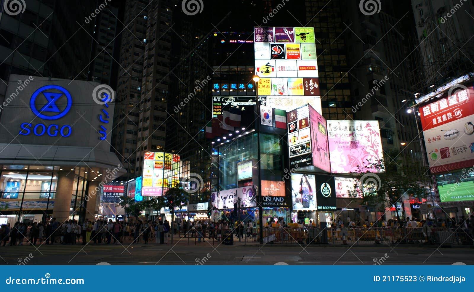 Nighttime at Causeway Bay, Hong Kong