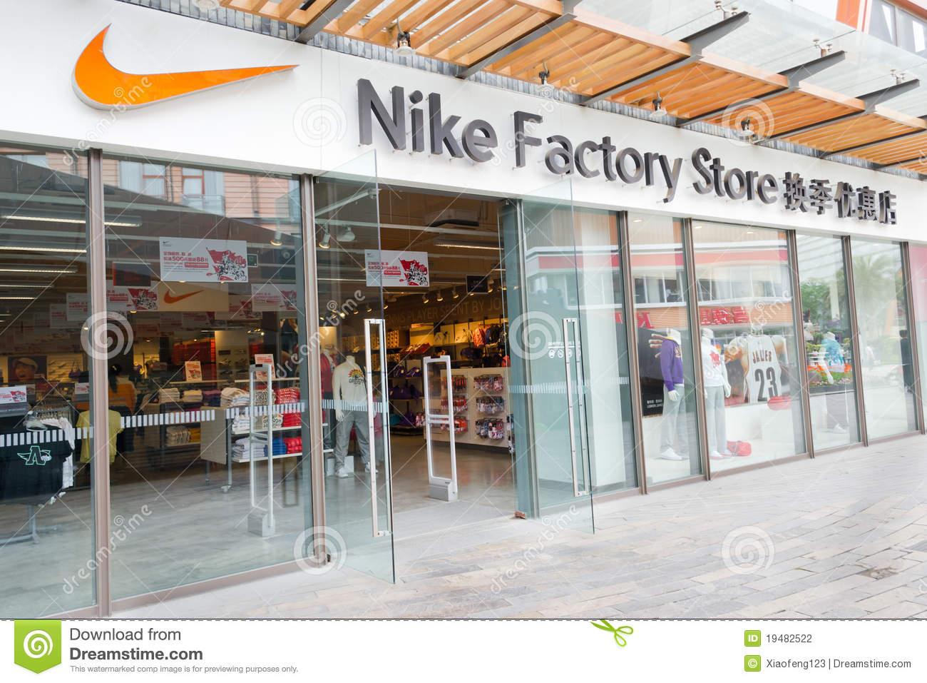 Nike factory store editorial photography. Image of factory