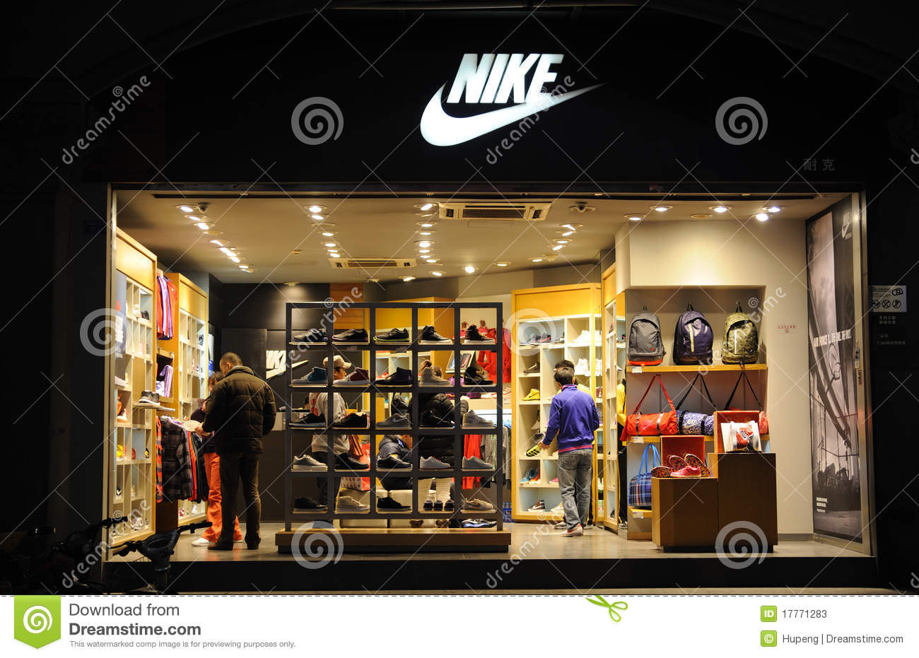 acheter populaire 2d32d b216e Nike fashion boutique editorial stock photo. Image of ...