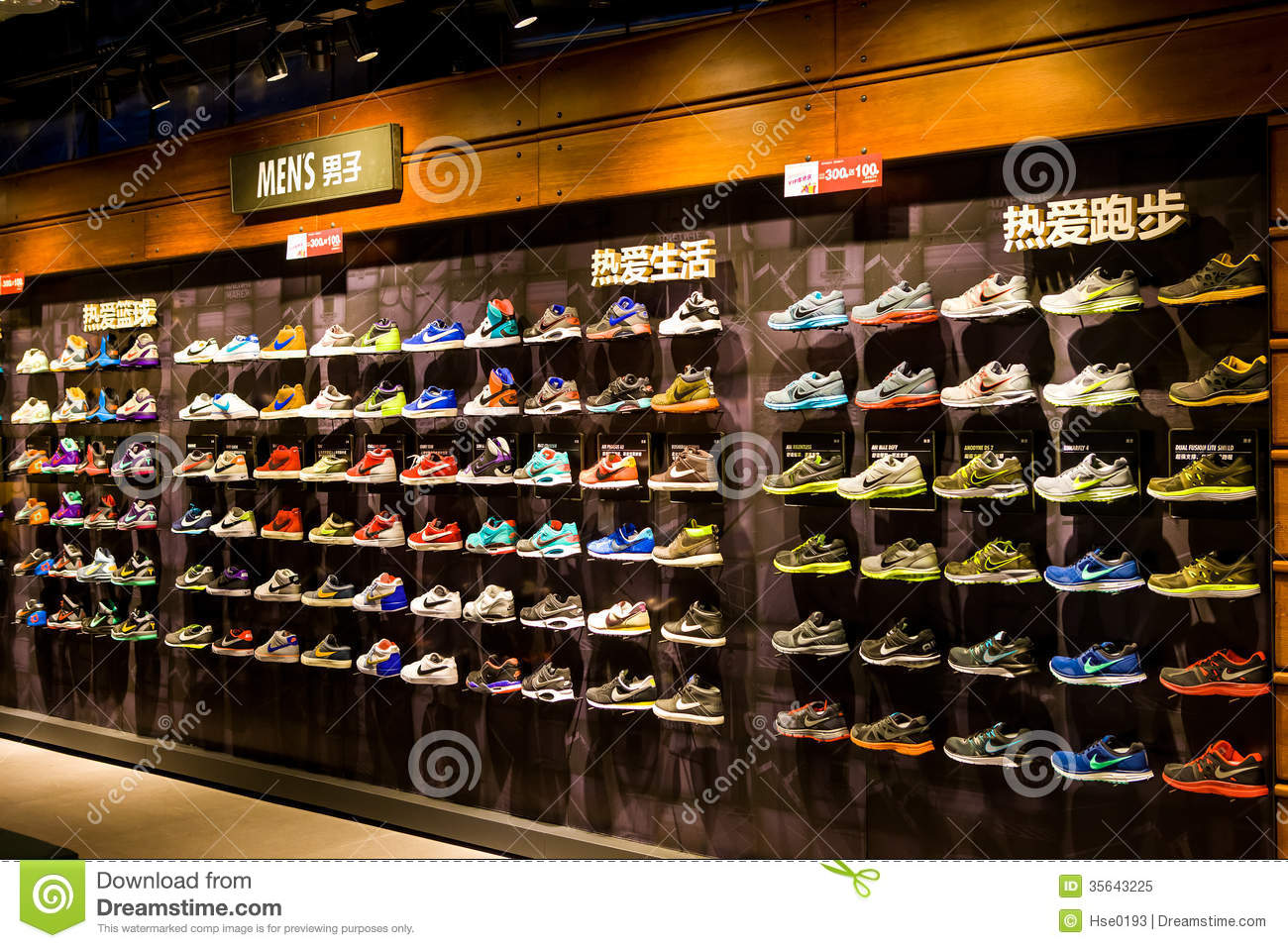 What Shoe Stores Are In The Mall