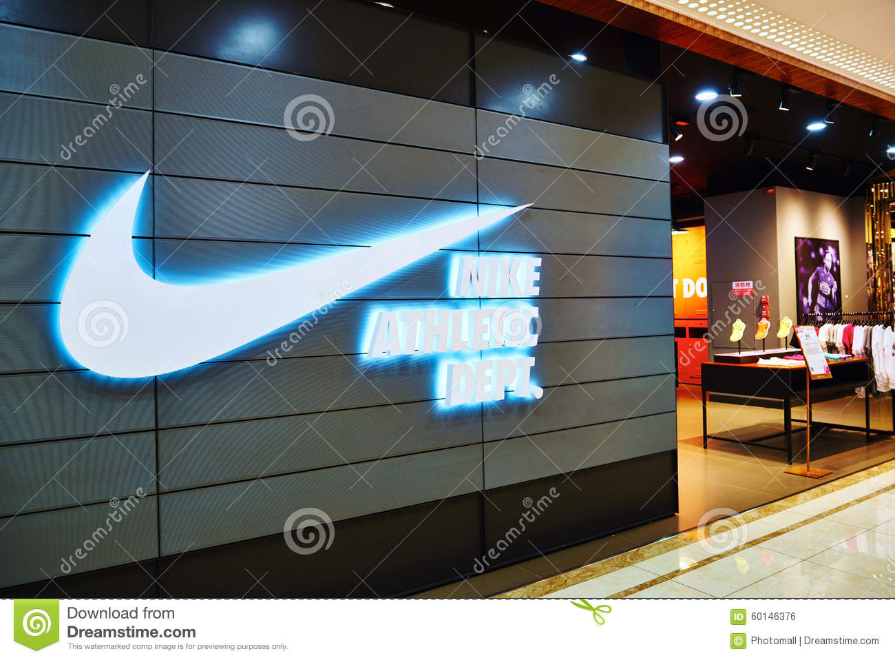 Nike Shoes Shop In Lahore