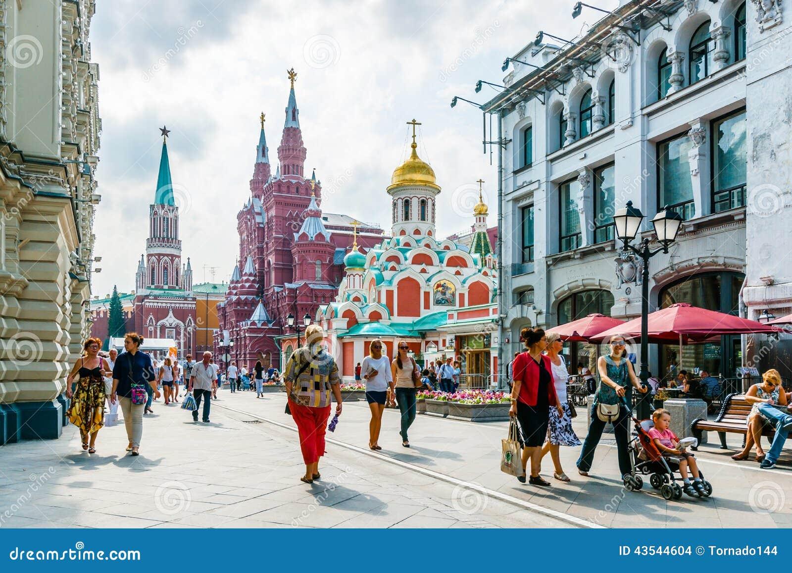 Nikolskaya ulica Moskwa