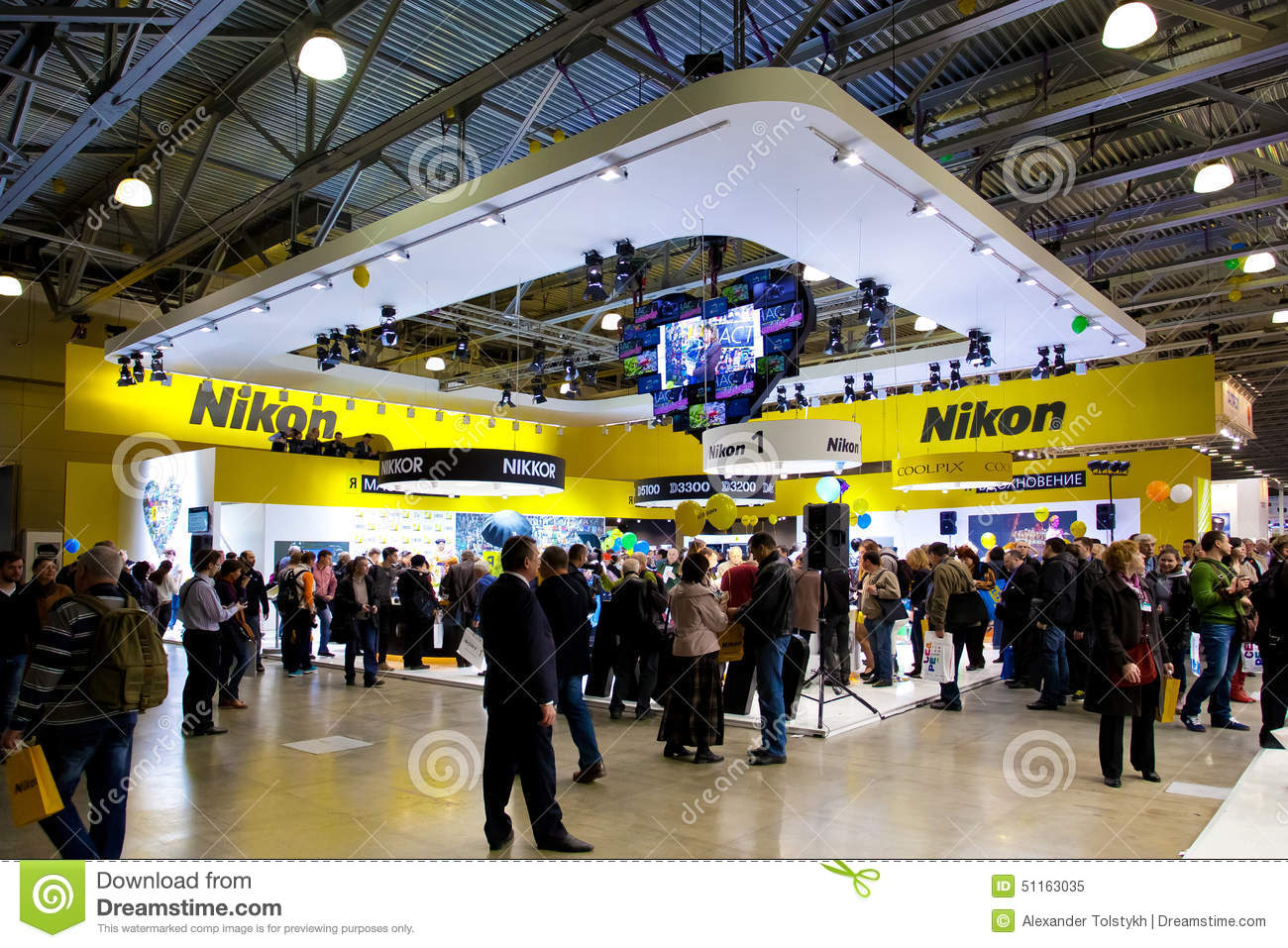 Exhibition Stand Russia : Nikon stand on moscow exhibition editorial image