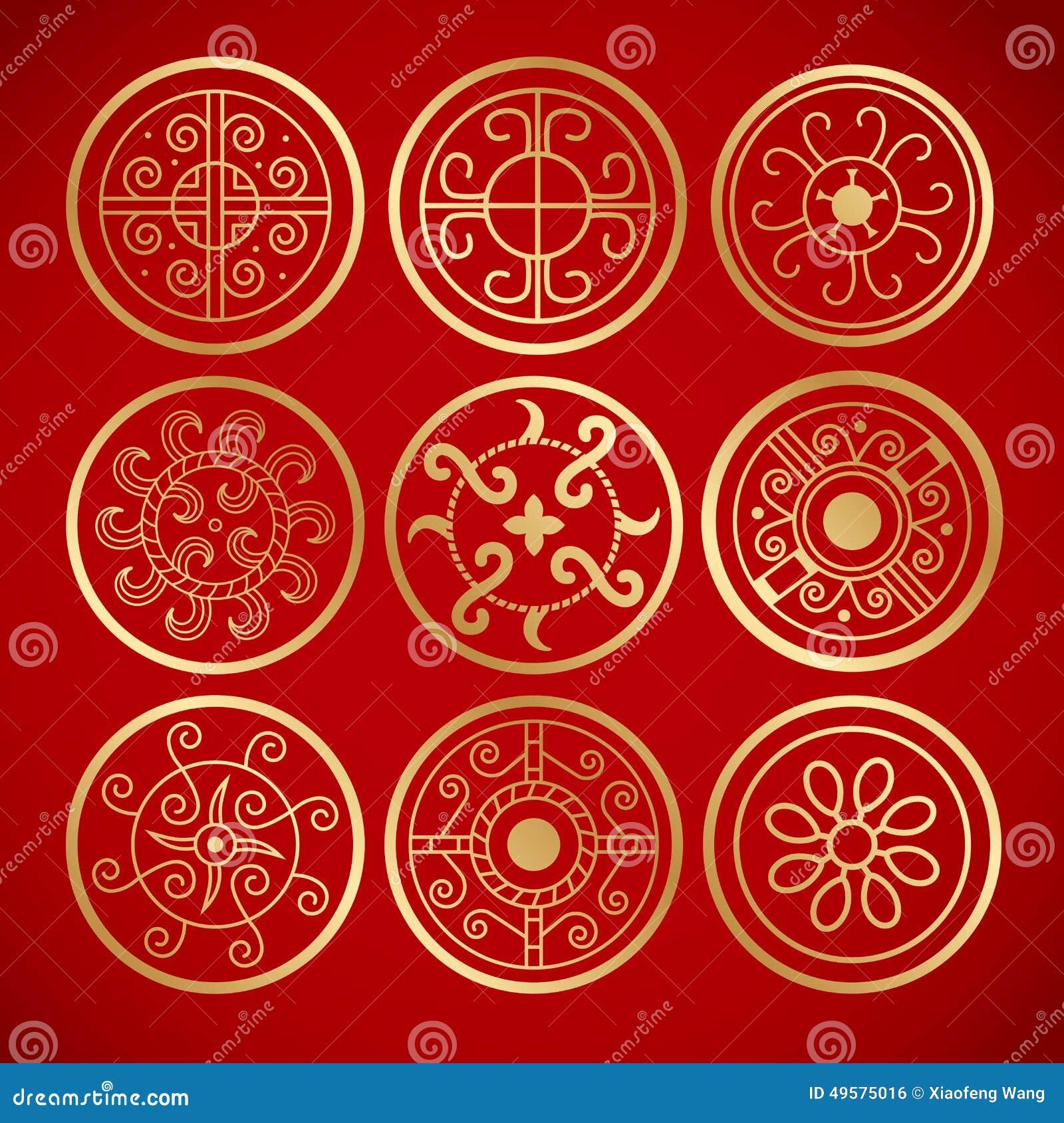 Nine Chinese Vintage Round Symbols Stock Vector Illustration Of