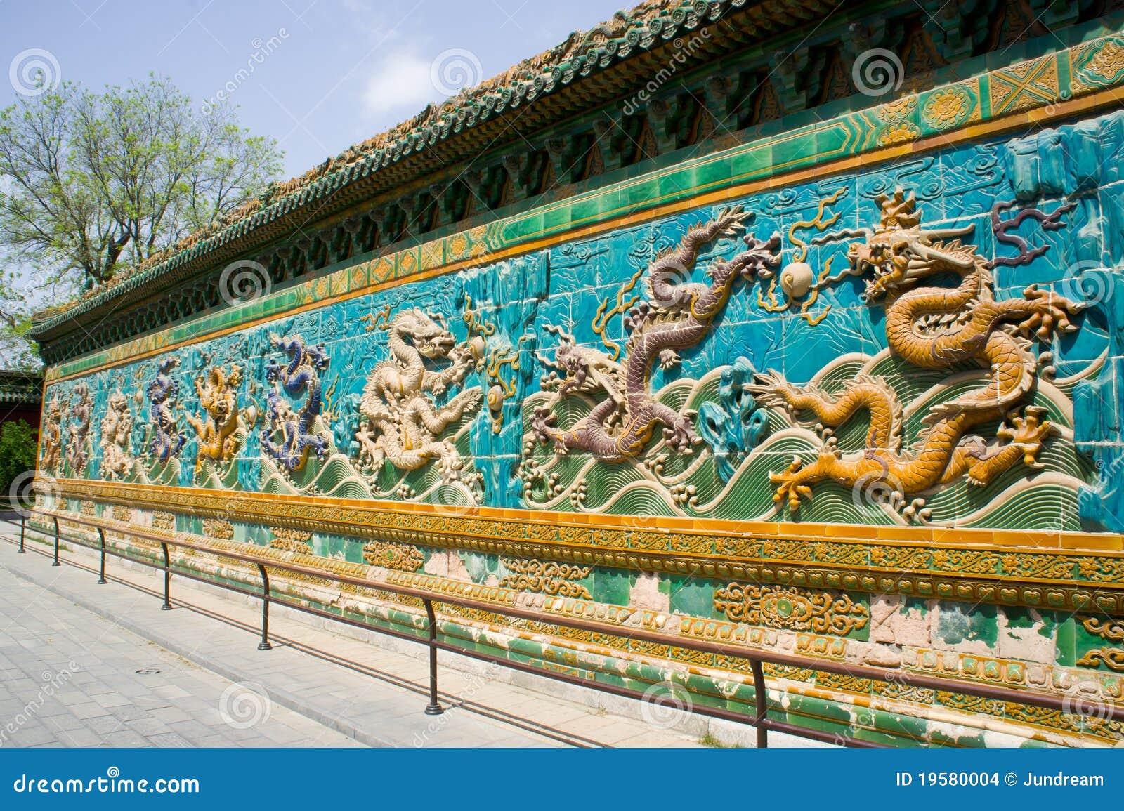 Nine Dragon Wall: The Nine-Dragon Wall Stock Images