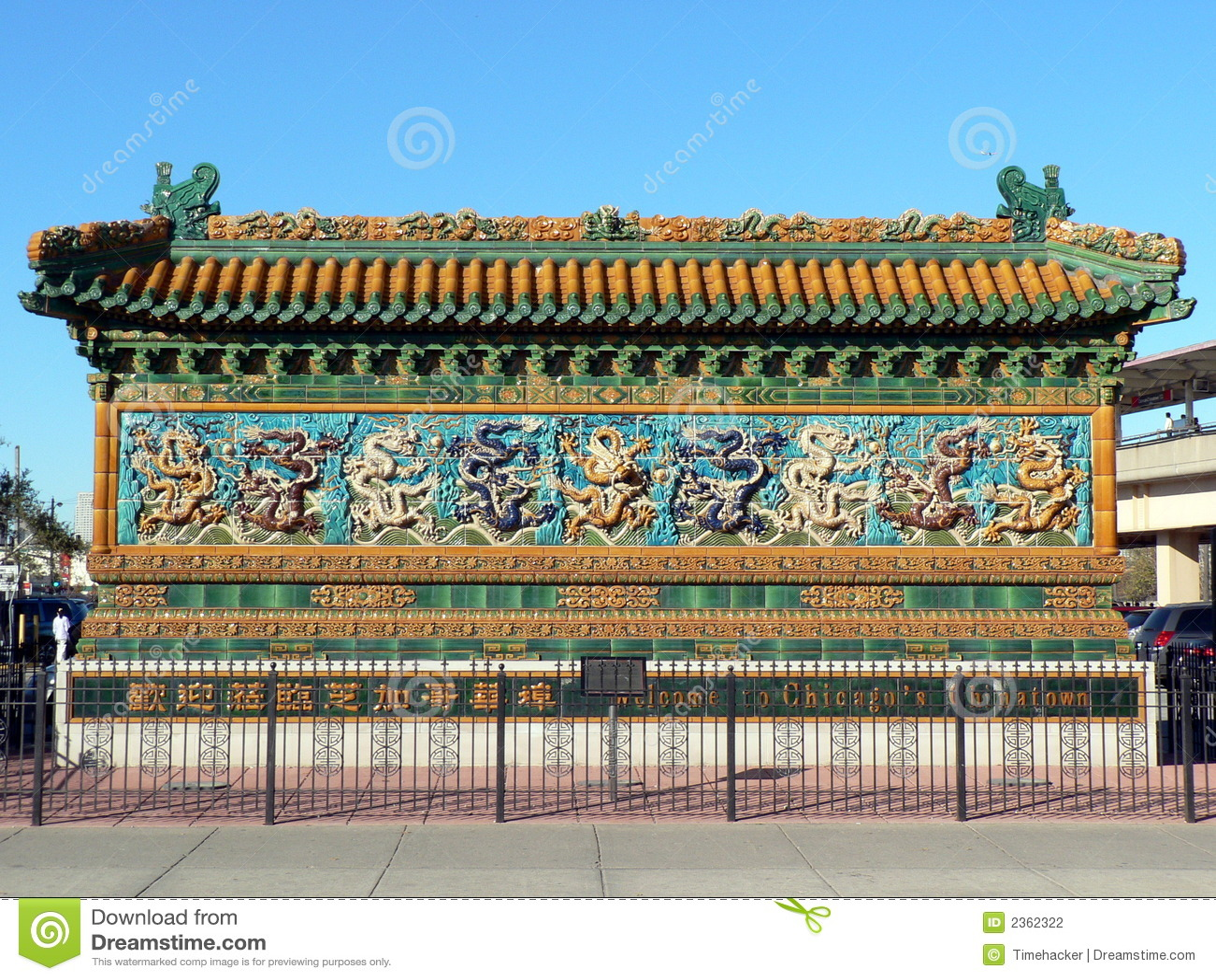 Nine Dragon Wall: Nine Dragon Wall Stock Photography