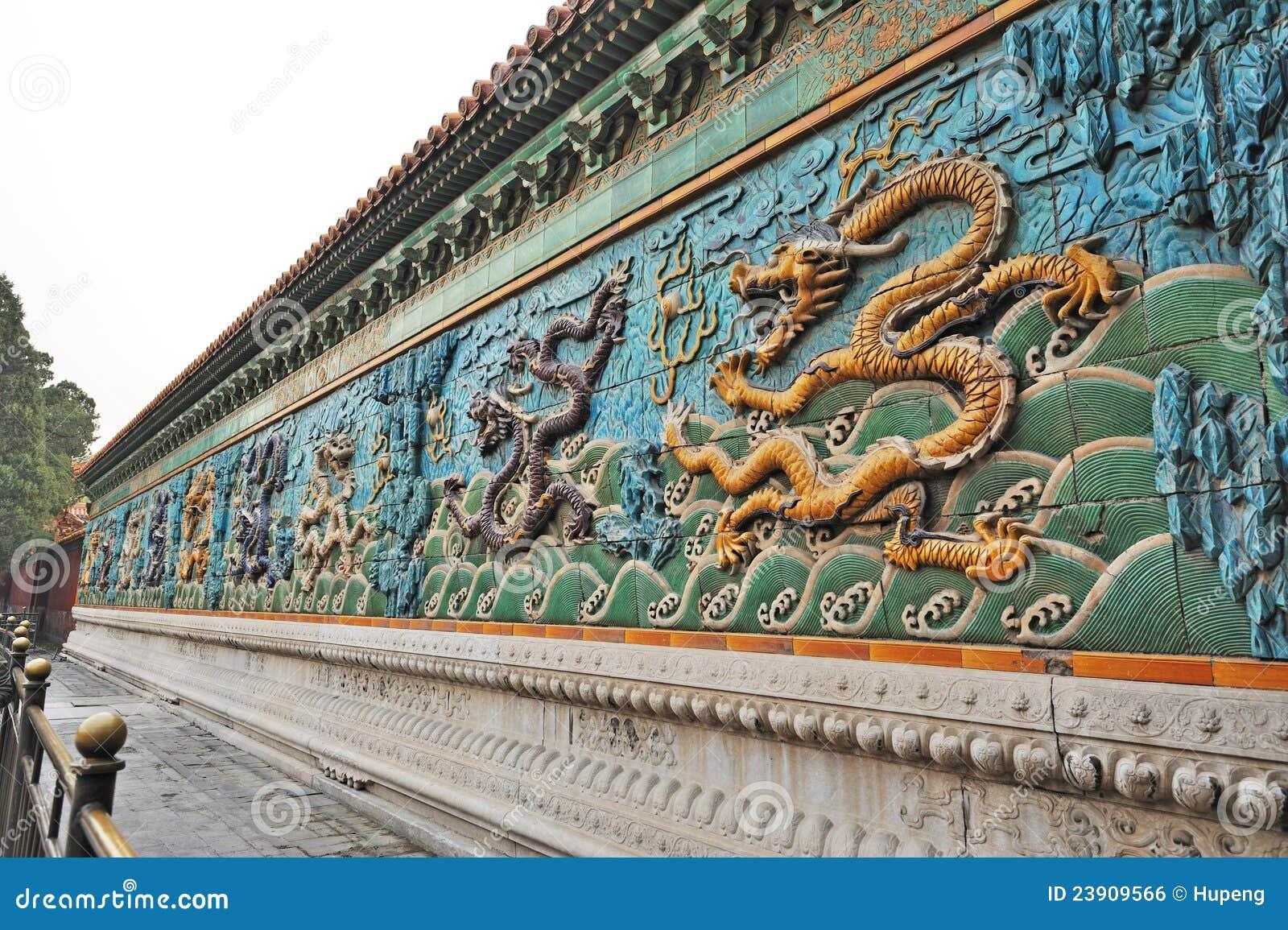Nine Dragon Wall: The Nine-Dragon Wall Royalty Free Stock Image