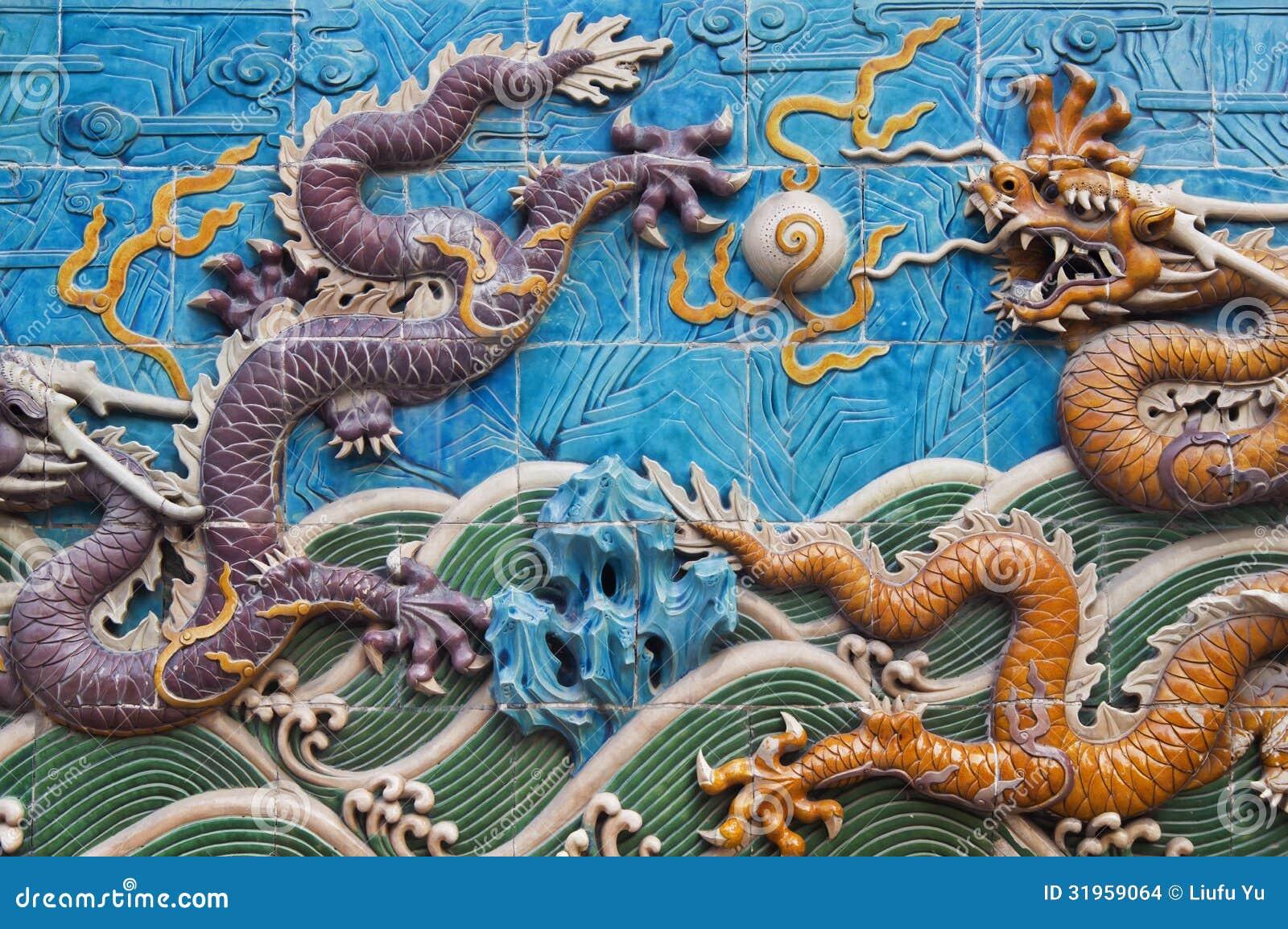 Nine Dragon Wall: The Nine-Dragon Wall Stock Photo. Image Of Monument