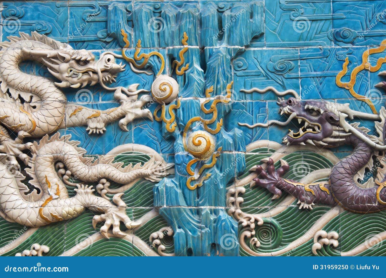 Nine Dragon Wall: The Nine-Dragon Wall Stock Photo