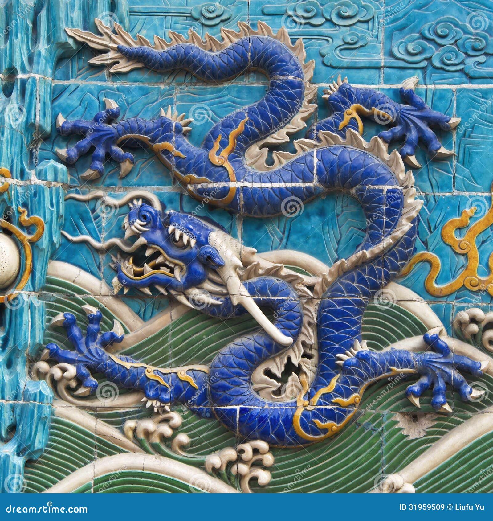 Nine Dragon Wall: The Nine-Dragon Wall Royalty Free Stock Images