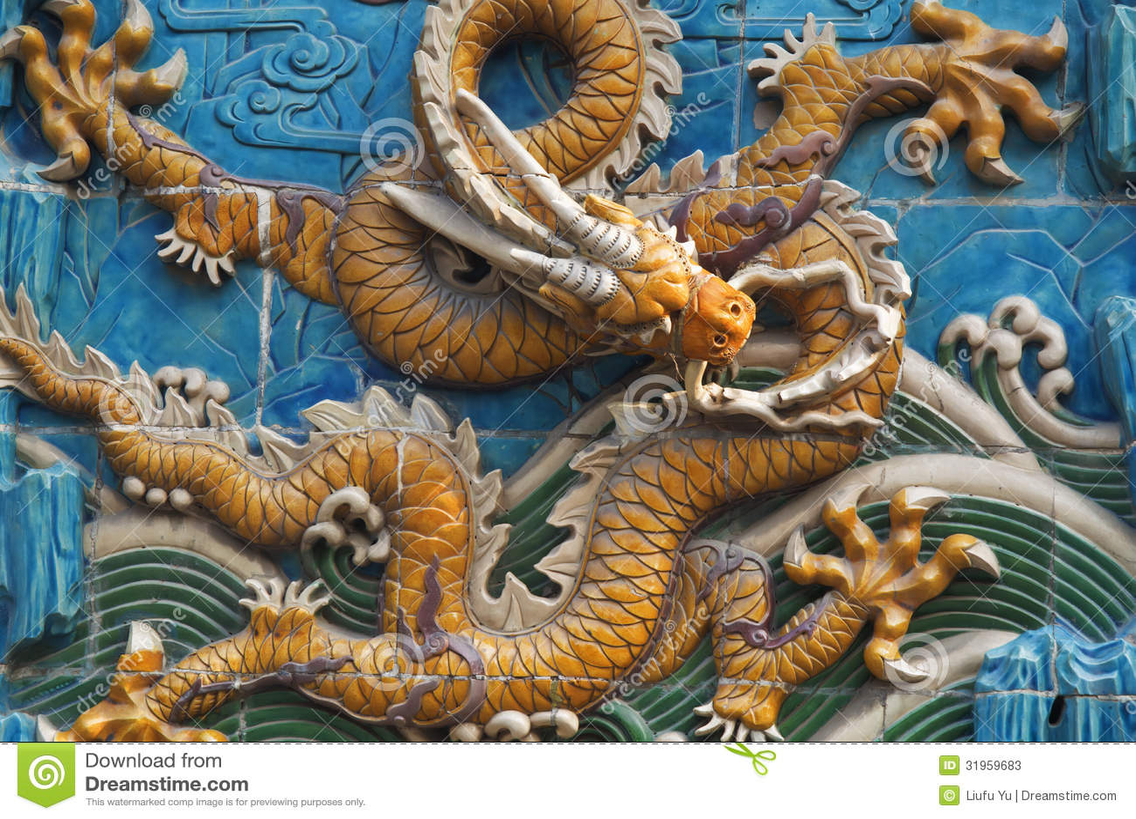 Nine Dragon Wall: The Nine-Dragon Wall Stock Photos