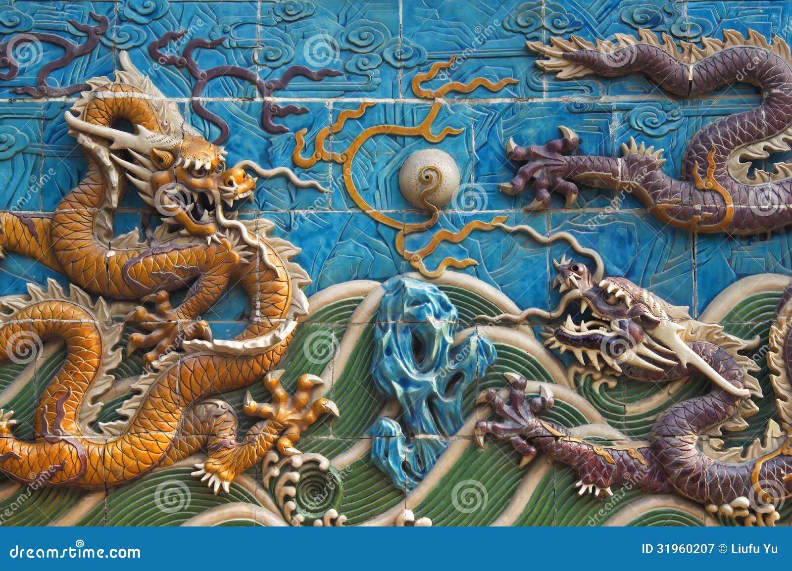 Nine Dragon Wall: The Nine-Dragon Wall Royalty Free Stock Photography