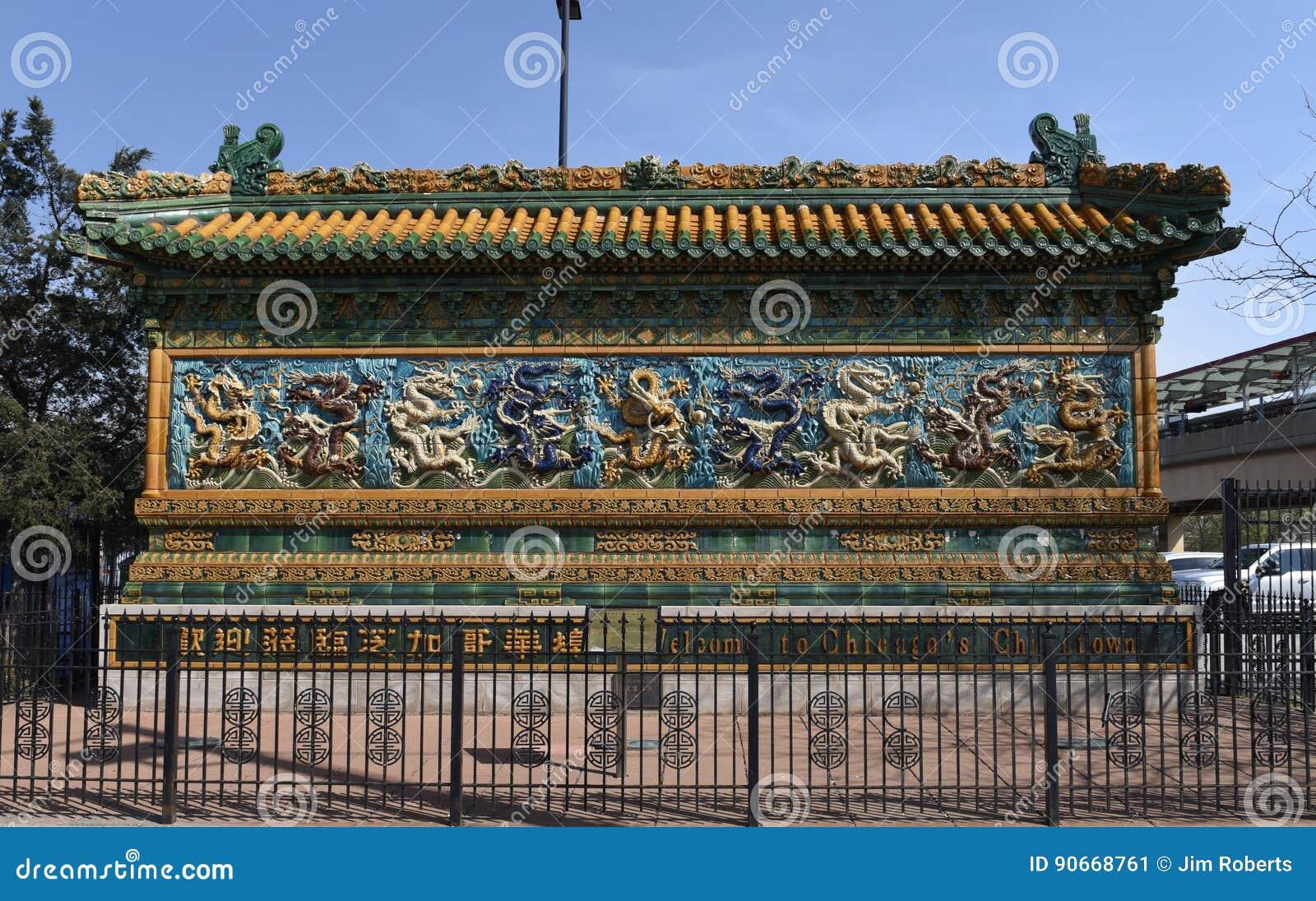 Nine Dragon Wall: Nine Dragon Wall Editorial Photo. Image Of Neighborhood