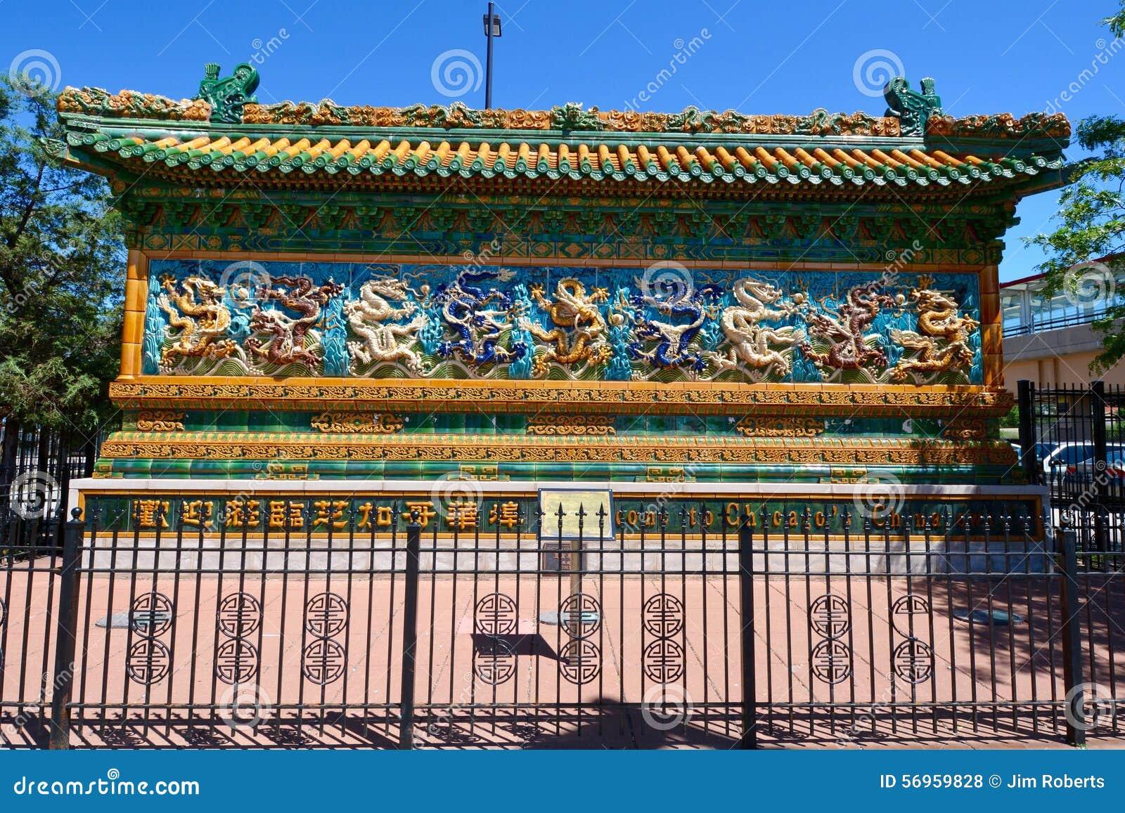 Nine Dragon Wall: Nine Dragon Wall Editorial Stock Photo. Image Of Replica