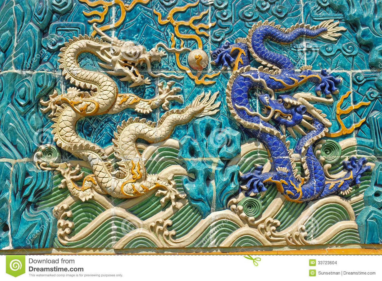 Nine Dragons Wall Stock Images Image 33723604