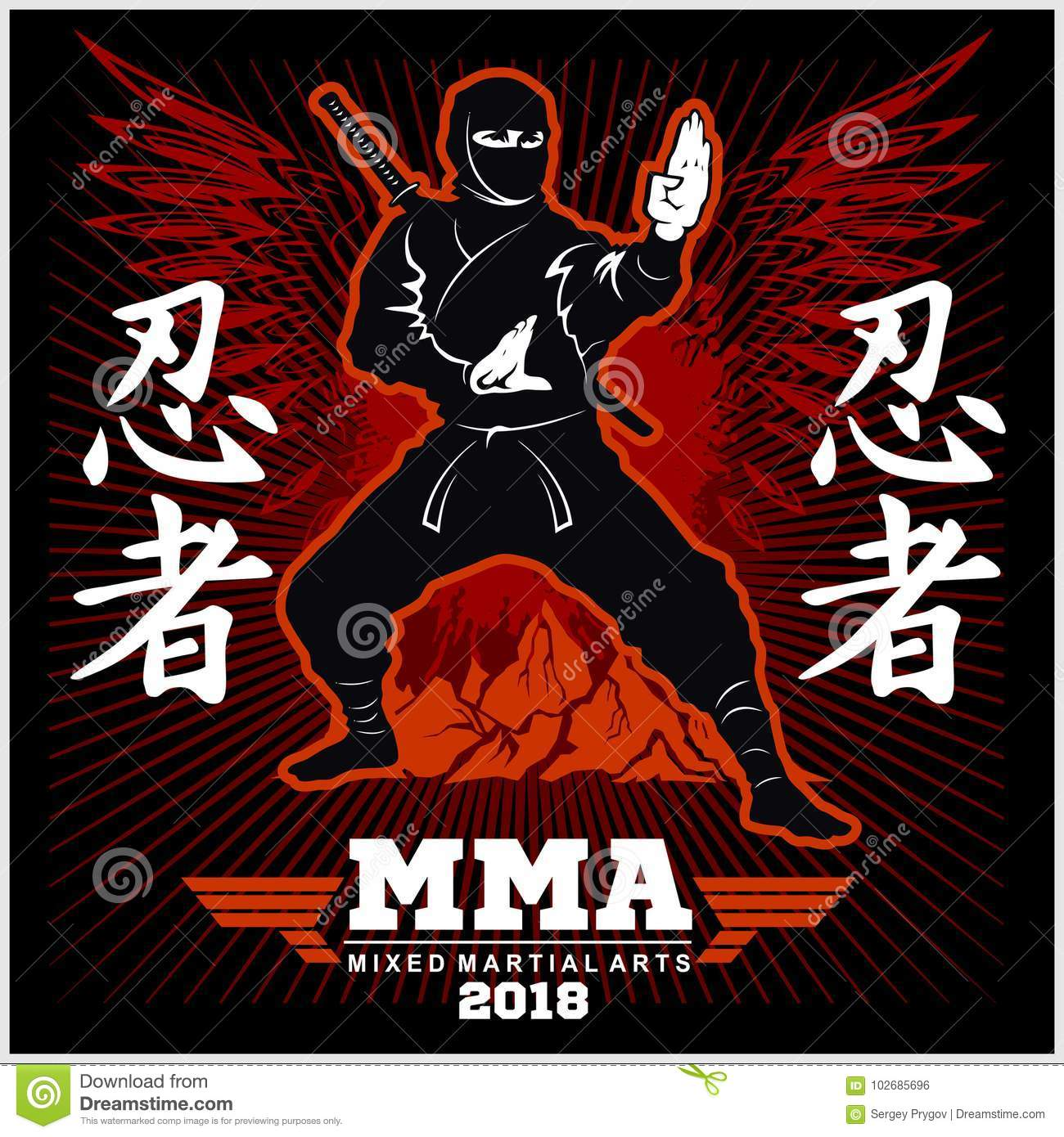 Ninja Warrior Fighter - Mixed Martial Art Stock Vector
