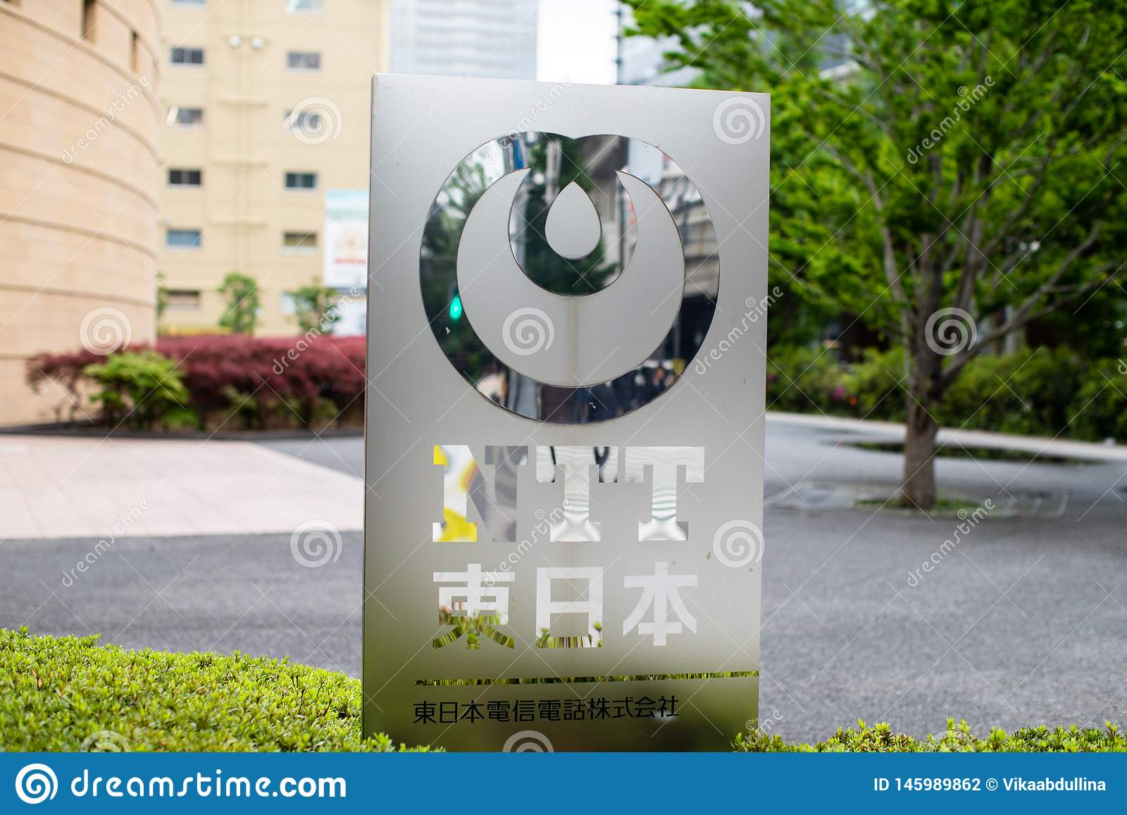 Nippon τηλέγραφος και τηλέφωνο - NTT το λογότυπο, αυτό είναι μια ιαπωνική επιχείρηση τηλεπικοινωνιών με κεντρικά γραφεία στο Τόκι