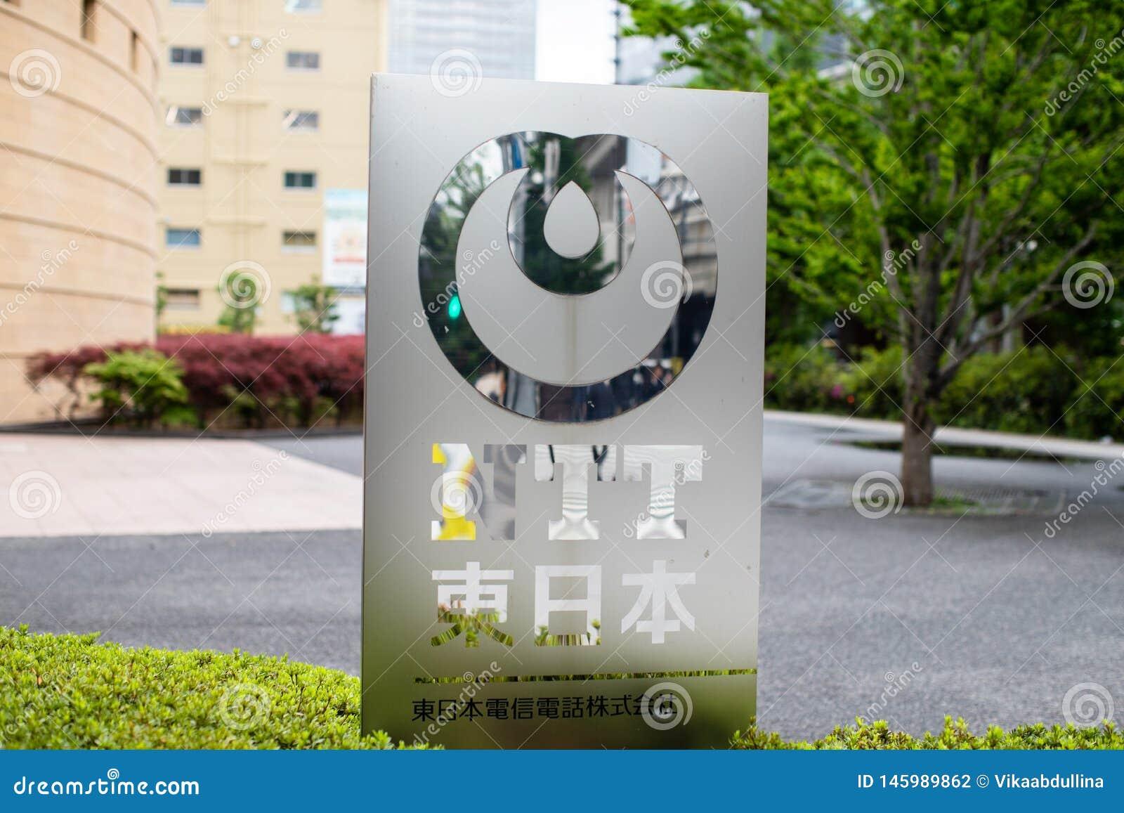 Nippon telegraf och telefon - NTT-logoen, ?r det ett japanskt telekommunikationf?retag som f?rl?ggas h?gkvarter i Tokyo, Japan