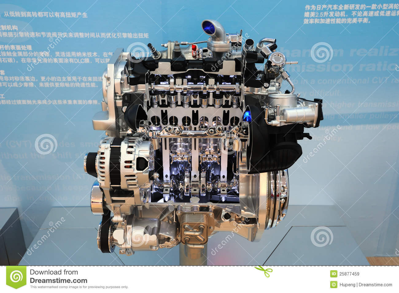 Nissan Car Engine MR16DDT Editorial Stock Image - Image ...