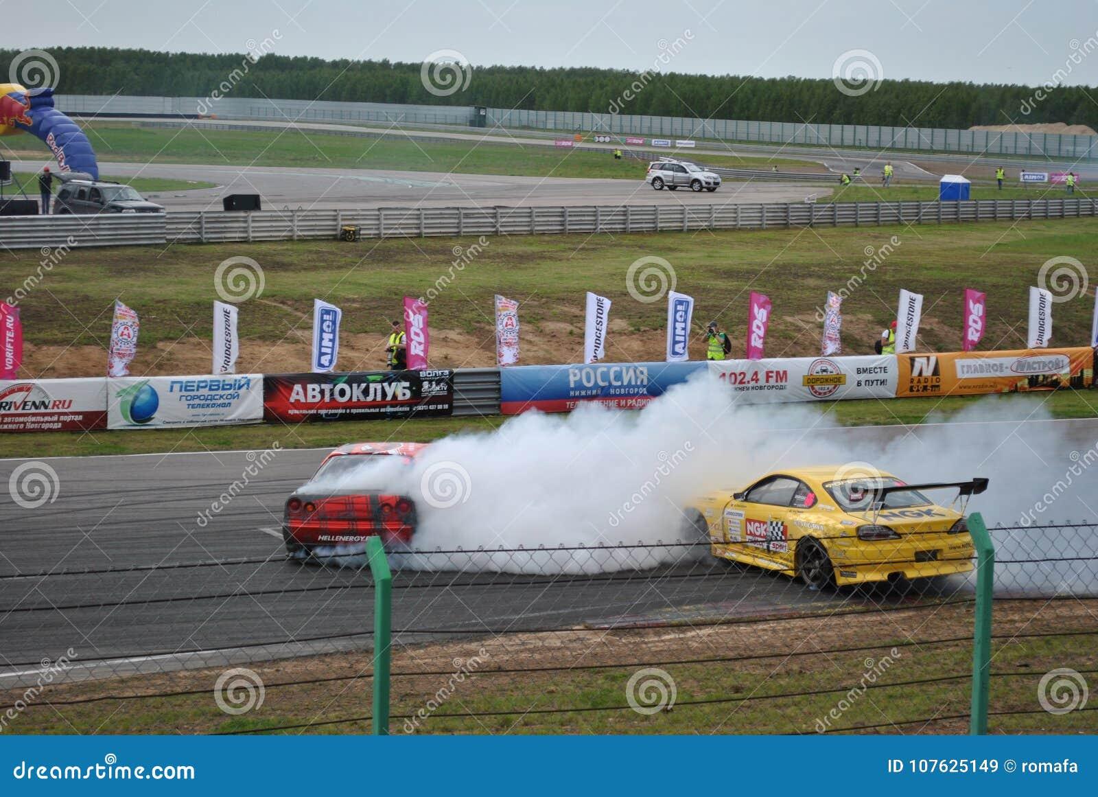 Nissan Silvia Sportscar strojeniowe rywalizacje na nastrajających samochodach w dryfie rds