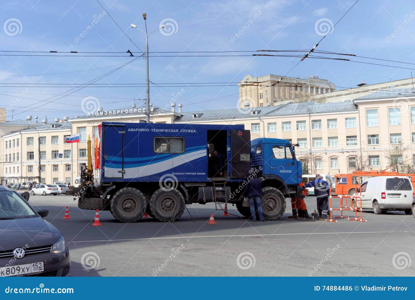 Nizhny Novgorod, Rússia - 26 de abril 2016 Serviço técnico Nizhny Novgorod Vodokanal da emergência do carro em Liberty Square