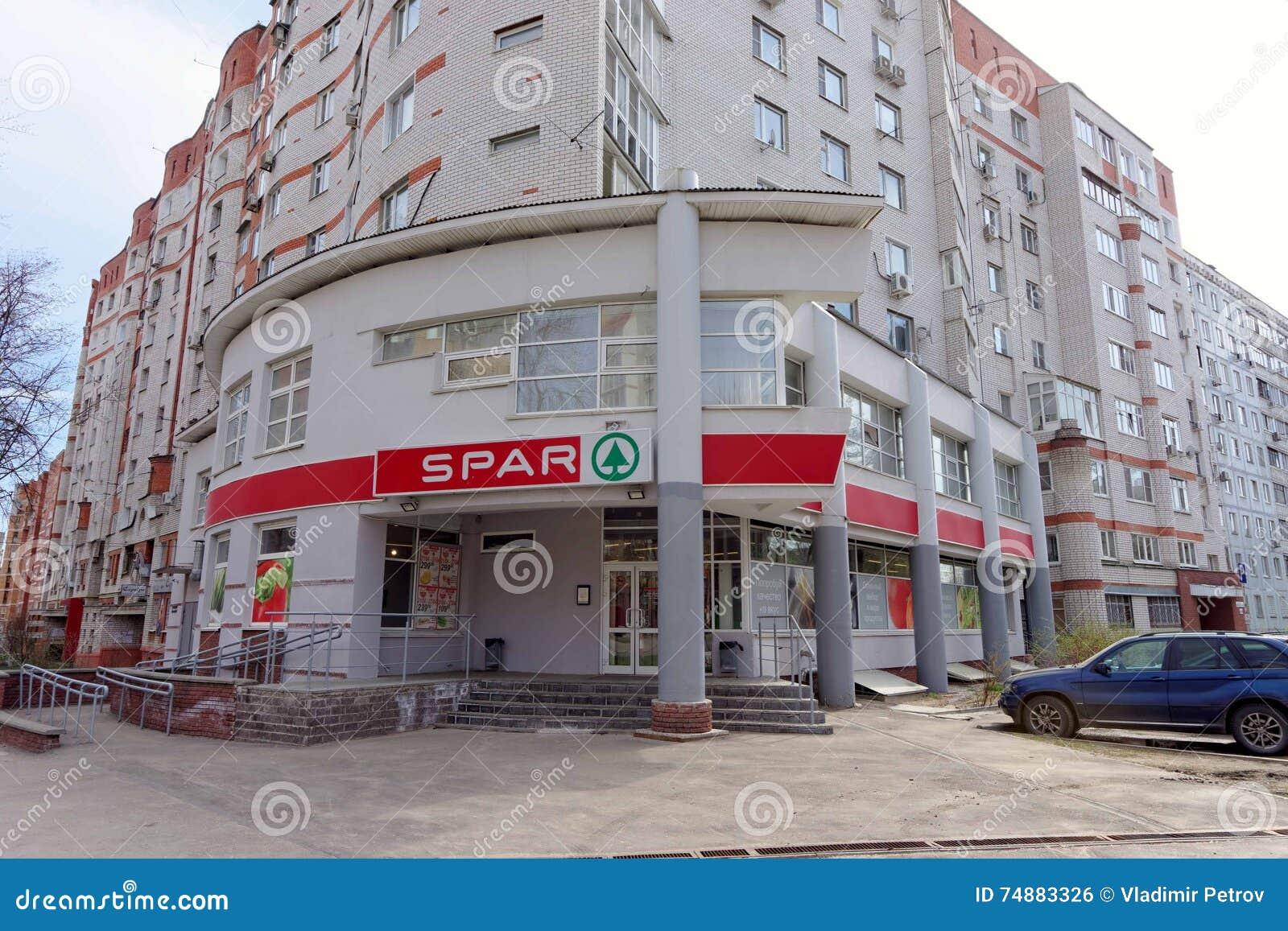 Nizhny Novgorod, Rússia - 26 de abril 2016 SPAR a loja na interseção de Izhora e de Genkina
