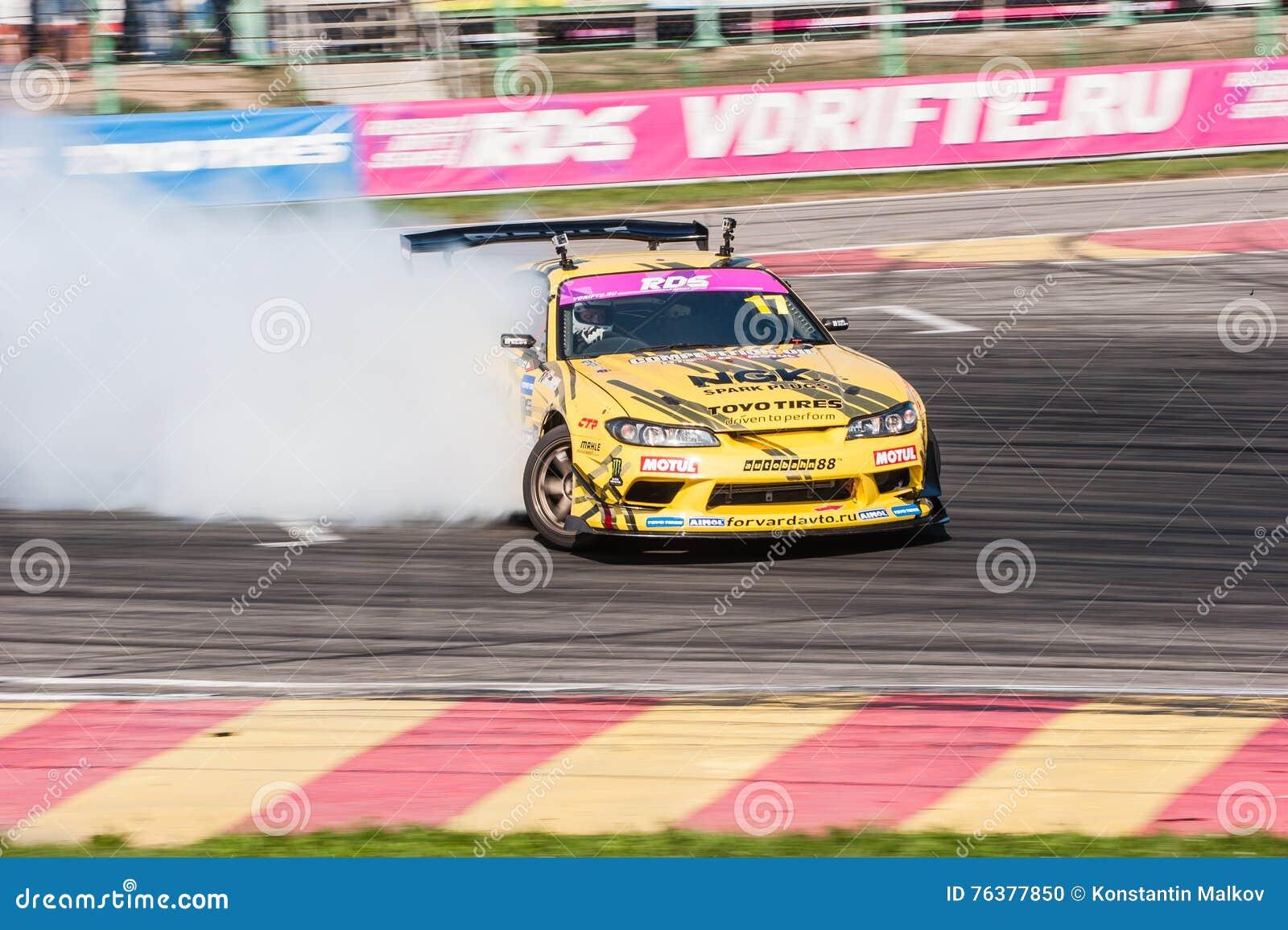 Nizhny Novgorod Russia Aug 20, 2016 : Russian Drift Series Stage 5 RDS Zapad West Chivchyan George Gocha. Nissan Silvia