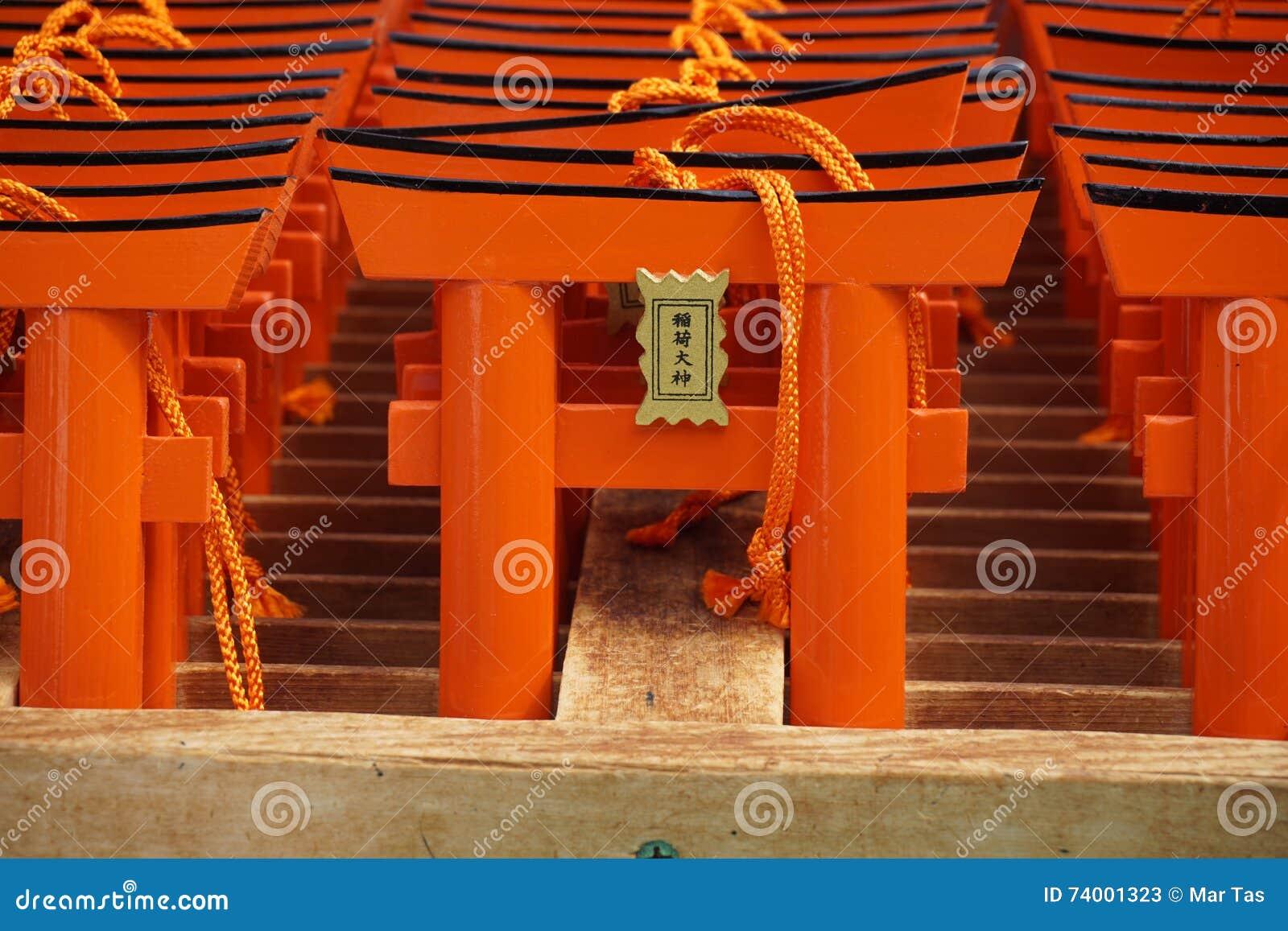 N mero de las puertas japonesas tradicionales anaranjadas for Puertas japonesas