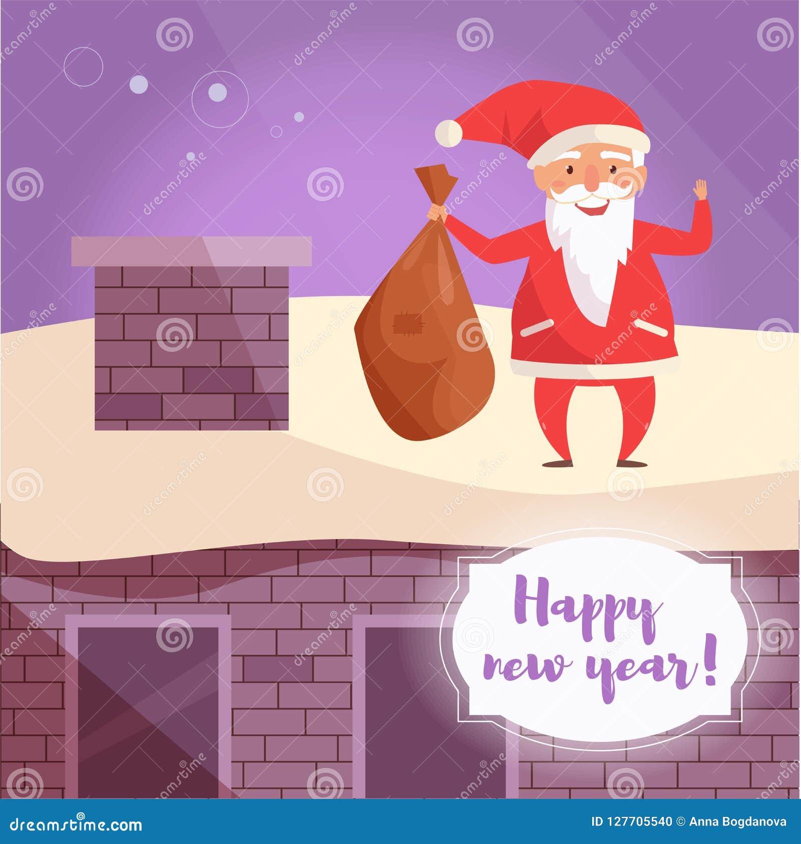 Noël Santa Claus avec un sac des cadeaux est sur le vecteur de toit cartoon