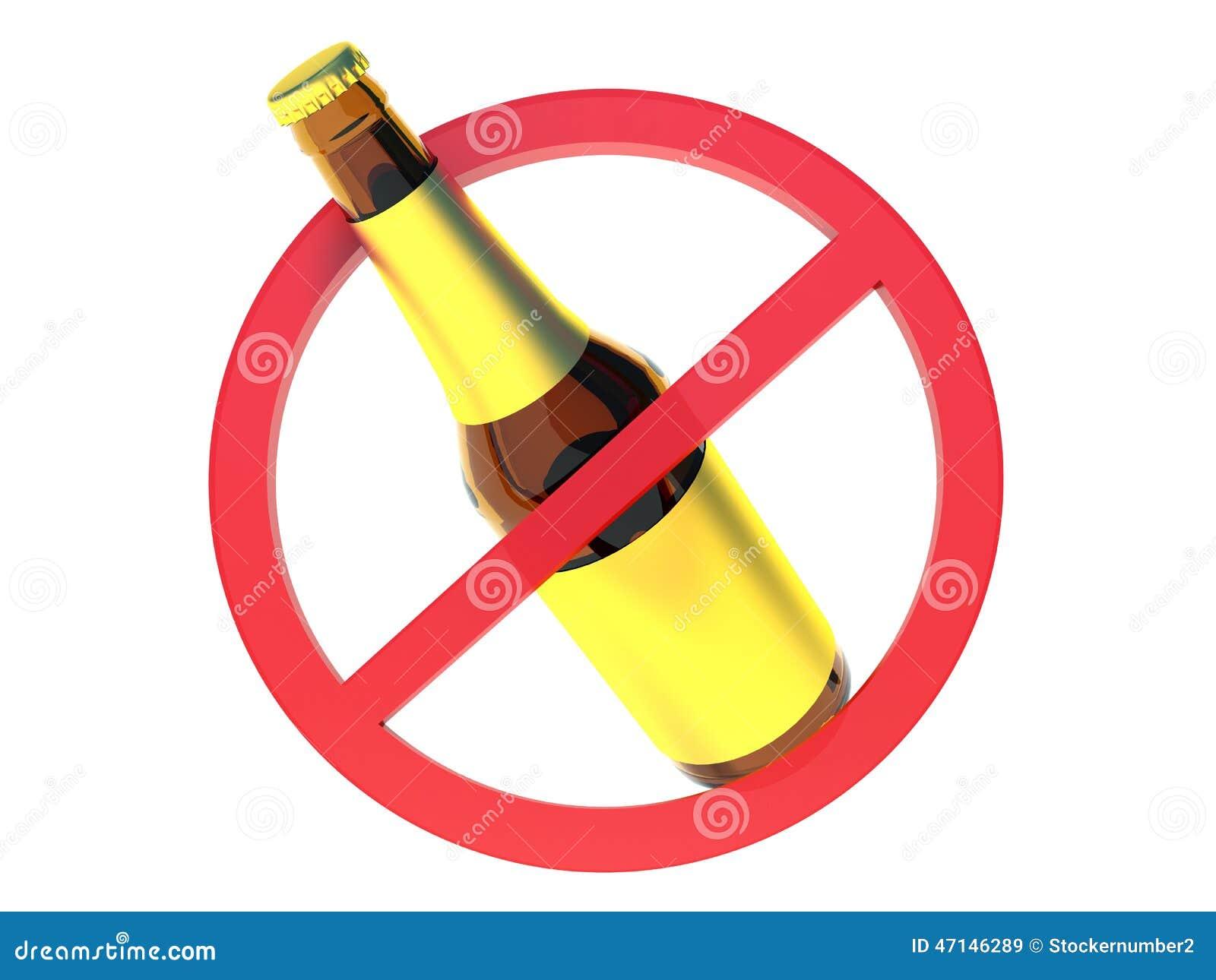 no alcohol sign bottle of beer on white isolated background 3d stock illustration image. Black Bedroom Furniture Sets. Home Design Ideas