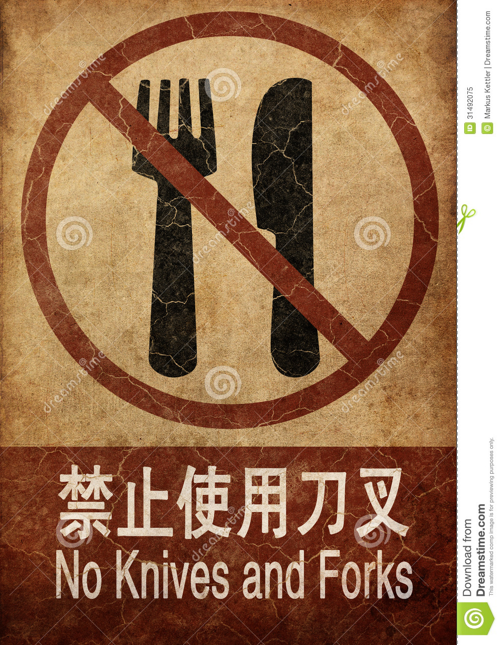 no knives and forks royalty free stock photo