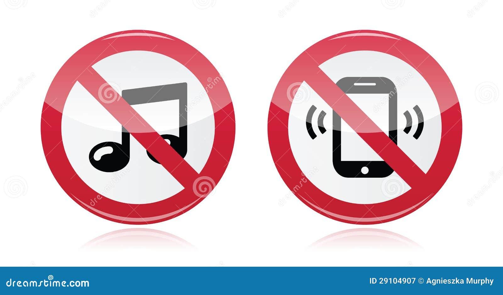 Нельзя шуметь включать музыку