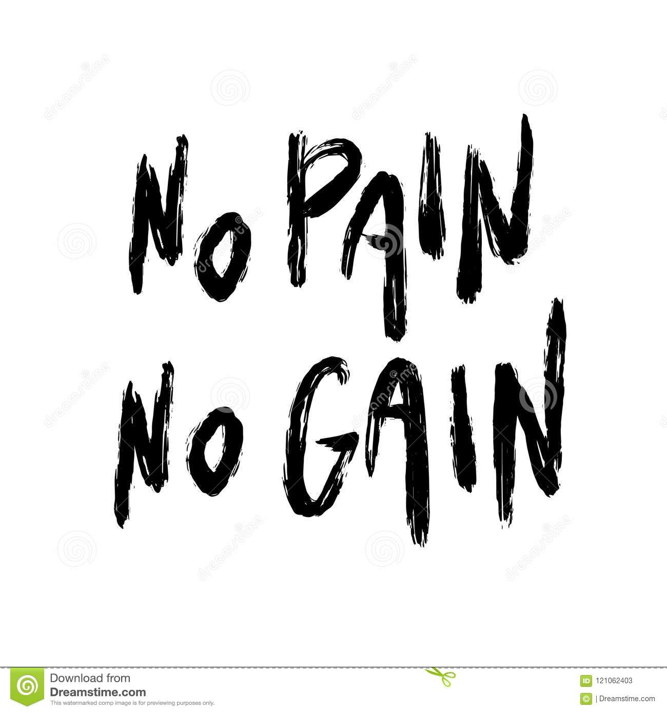 No Pain No Gain Stock Vector Illustration Of Element 121062403