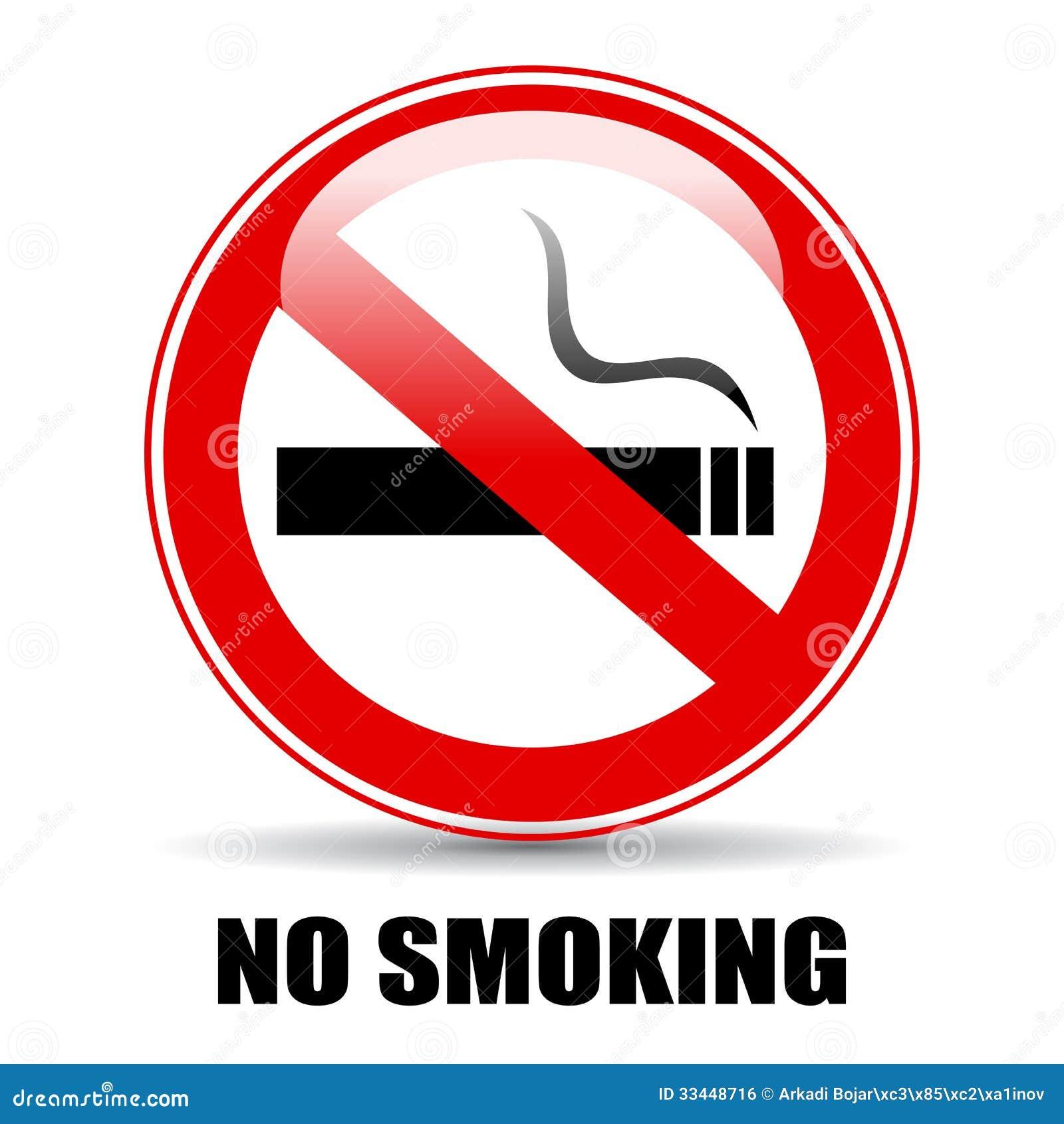 No smoking logo vector (. Eps) free download.