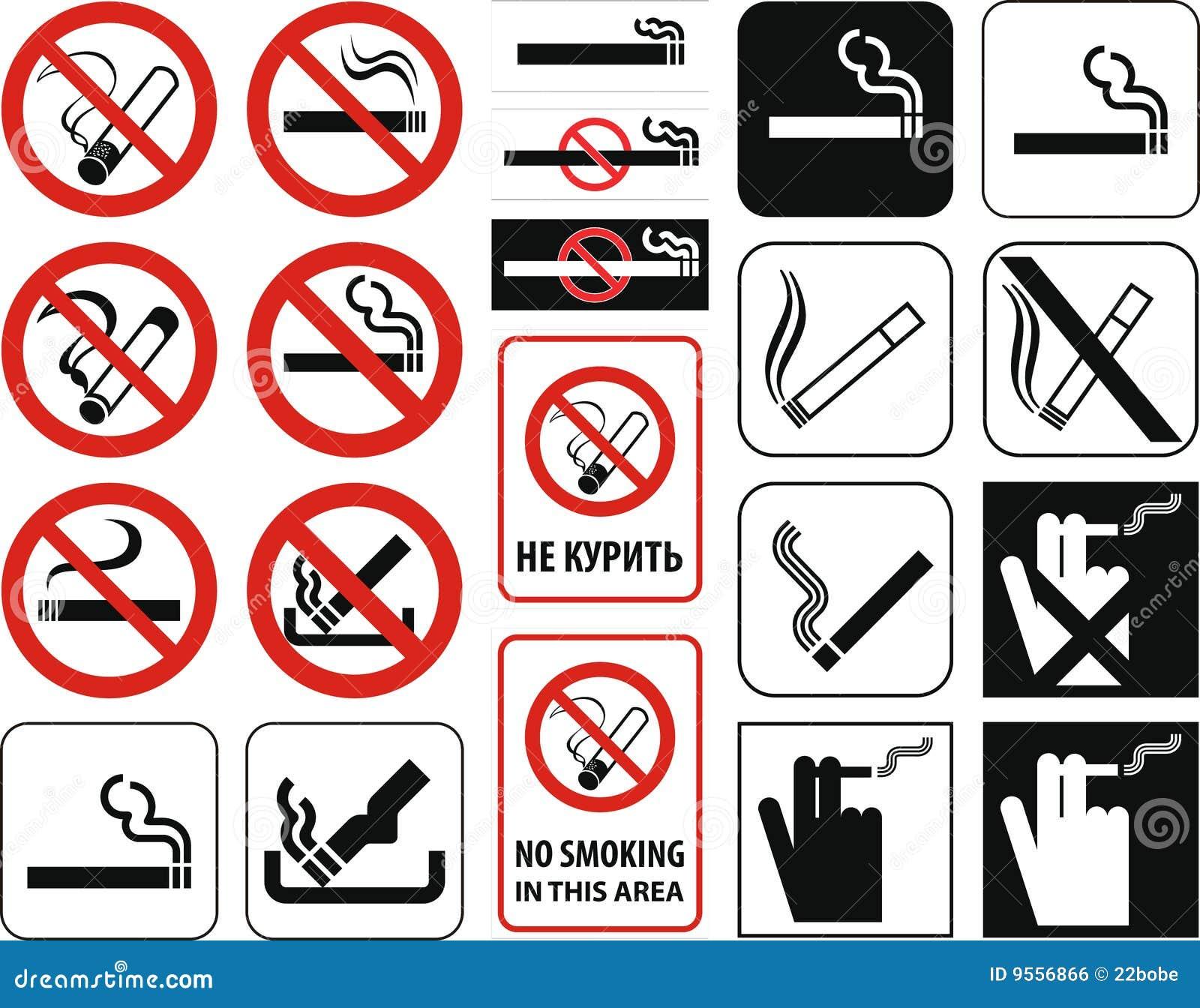 No smoking (+ vector) stock vector. Illustration of forbid ...