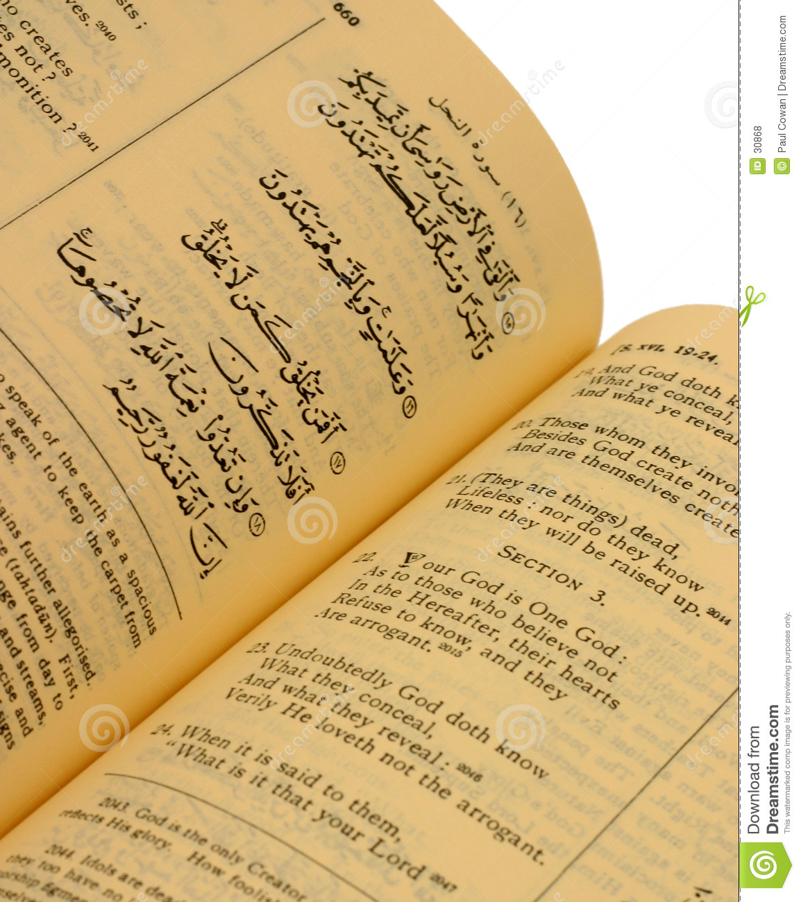 The Noble Qur an
