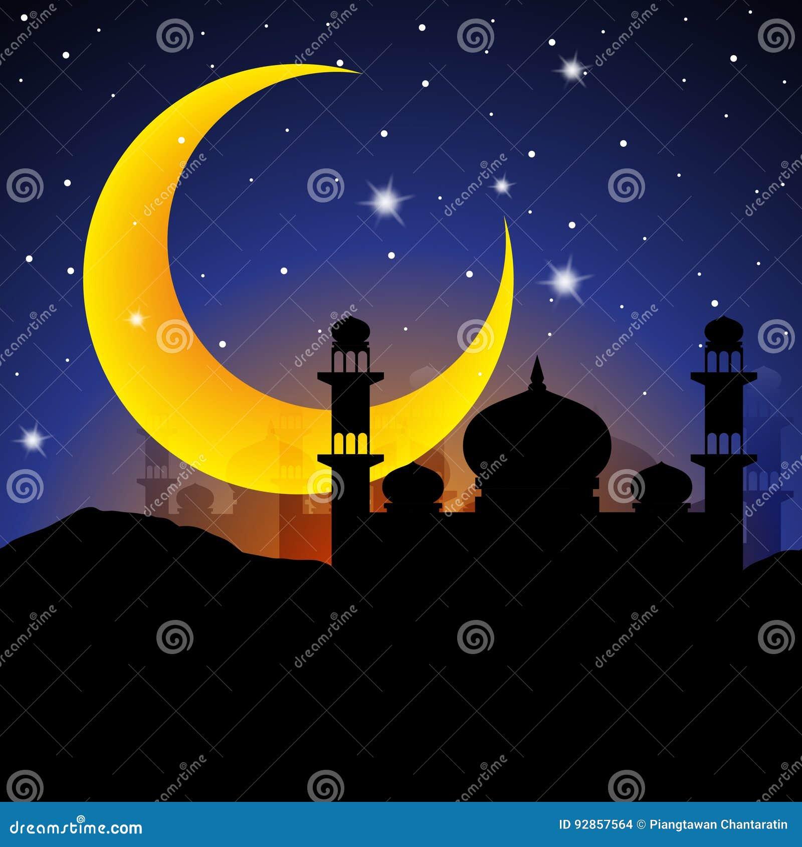 Noche del ‹del †del Ramadán con la luna grande
