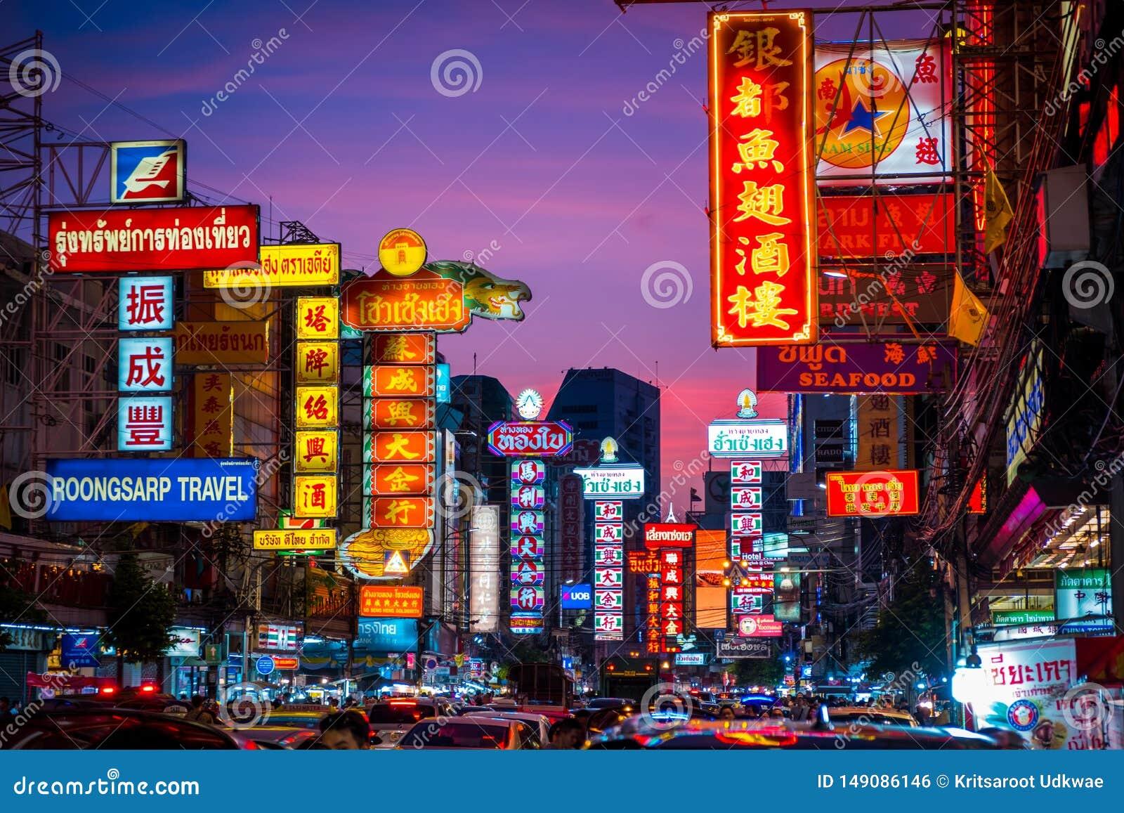 Noche en el camino de Yaowarat El camino de Yaowarat es una calle principal en Chinatown de Bangkok