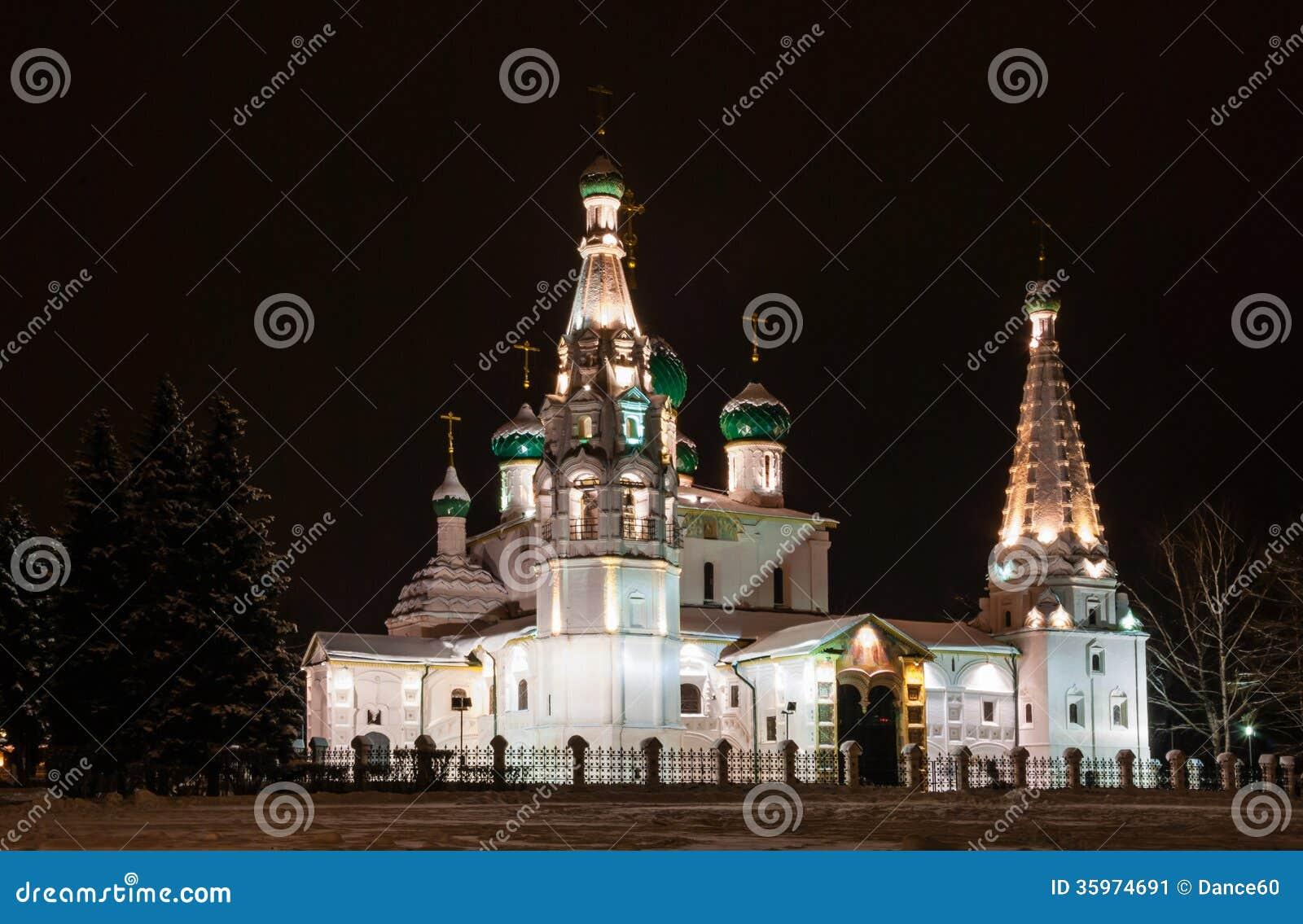 Noche Yaroslavl