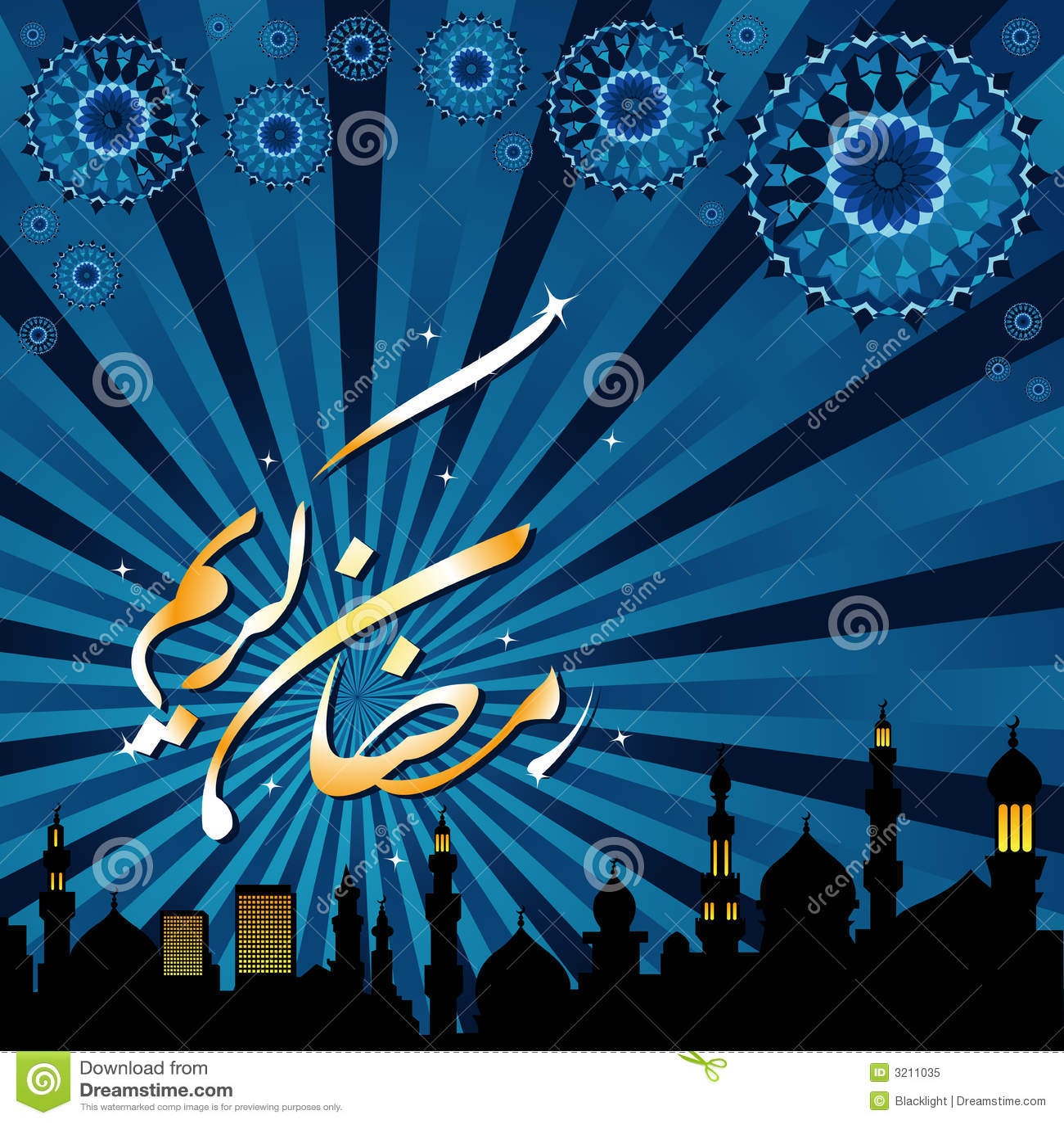 Noite de Ramadan