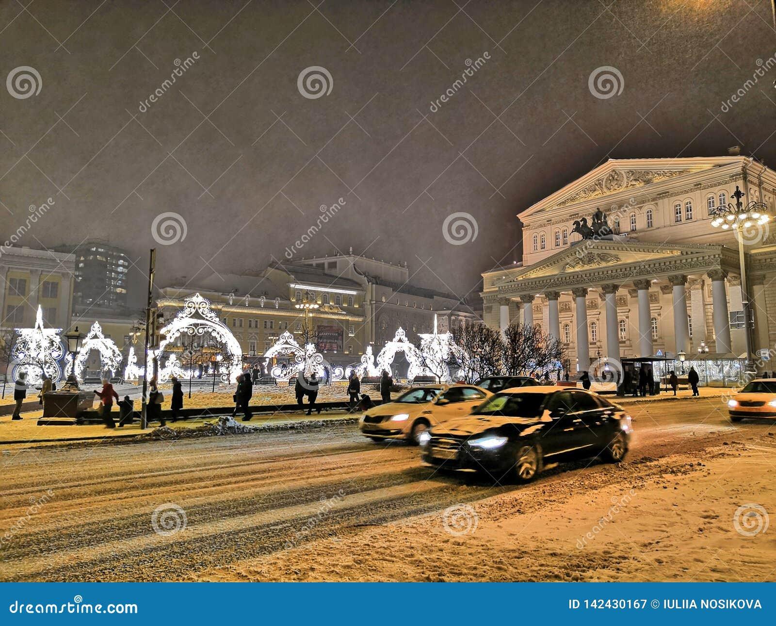 Noite em Moscovo