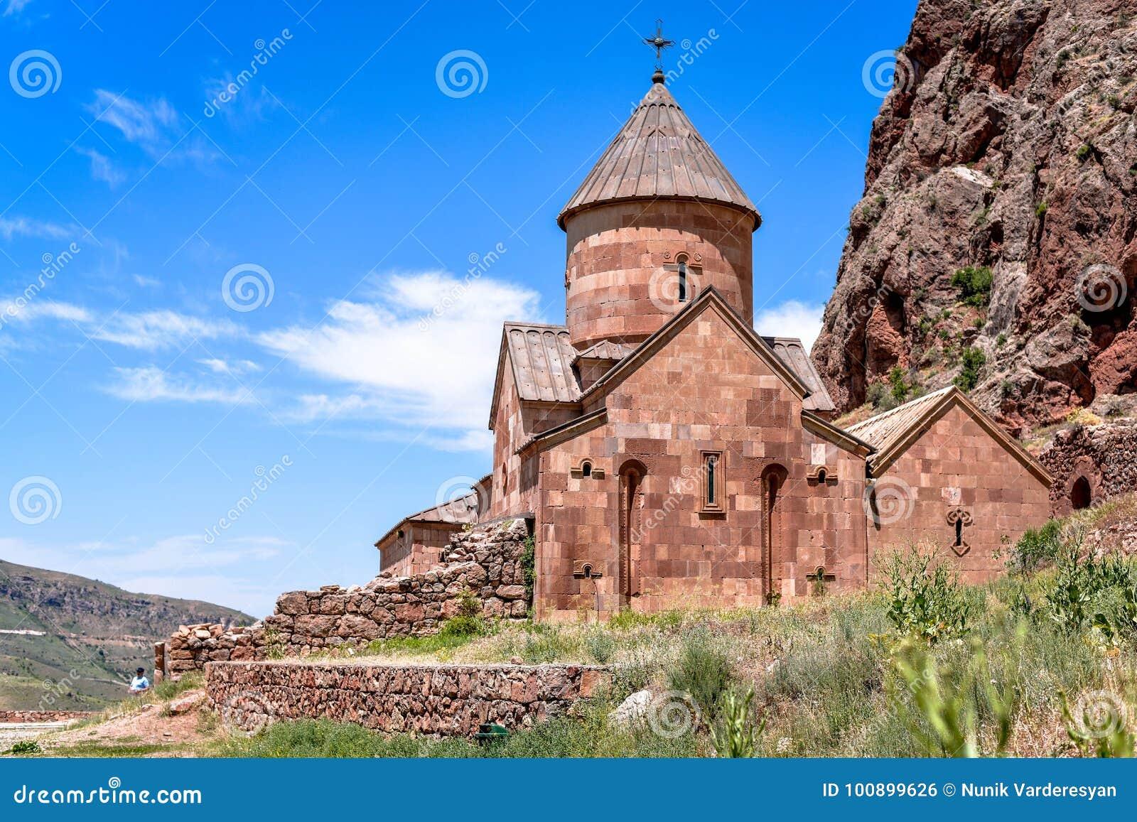 Noravank Armenien: