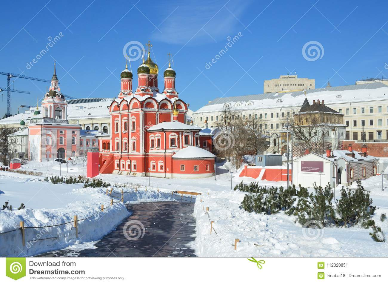 Noscow, Russia, March, 06, 2018. Znamensky monastery and Chambers of Romanov boyars in sunny spring day on Varvarka street