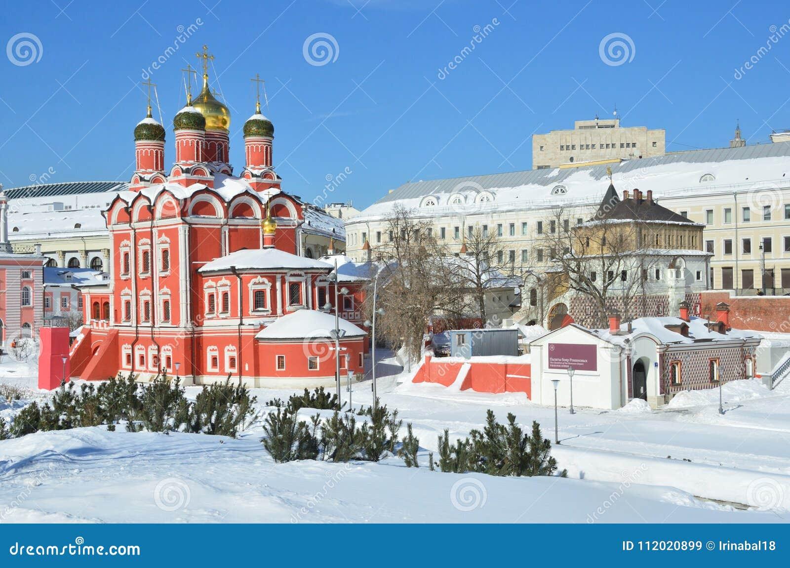 Noscow, Russia, March, 06, 2018. Znamensky monastery and Chambers of Romanov boyars in sunny spring day on Varvarka street